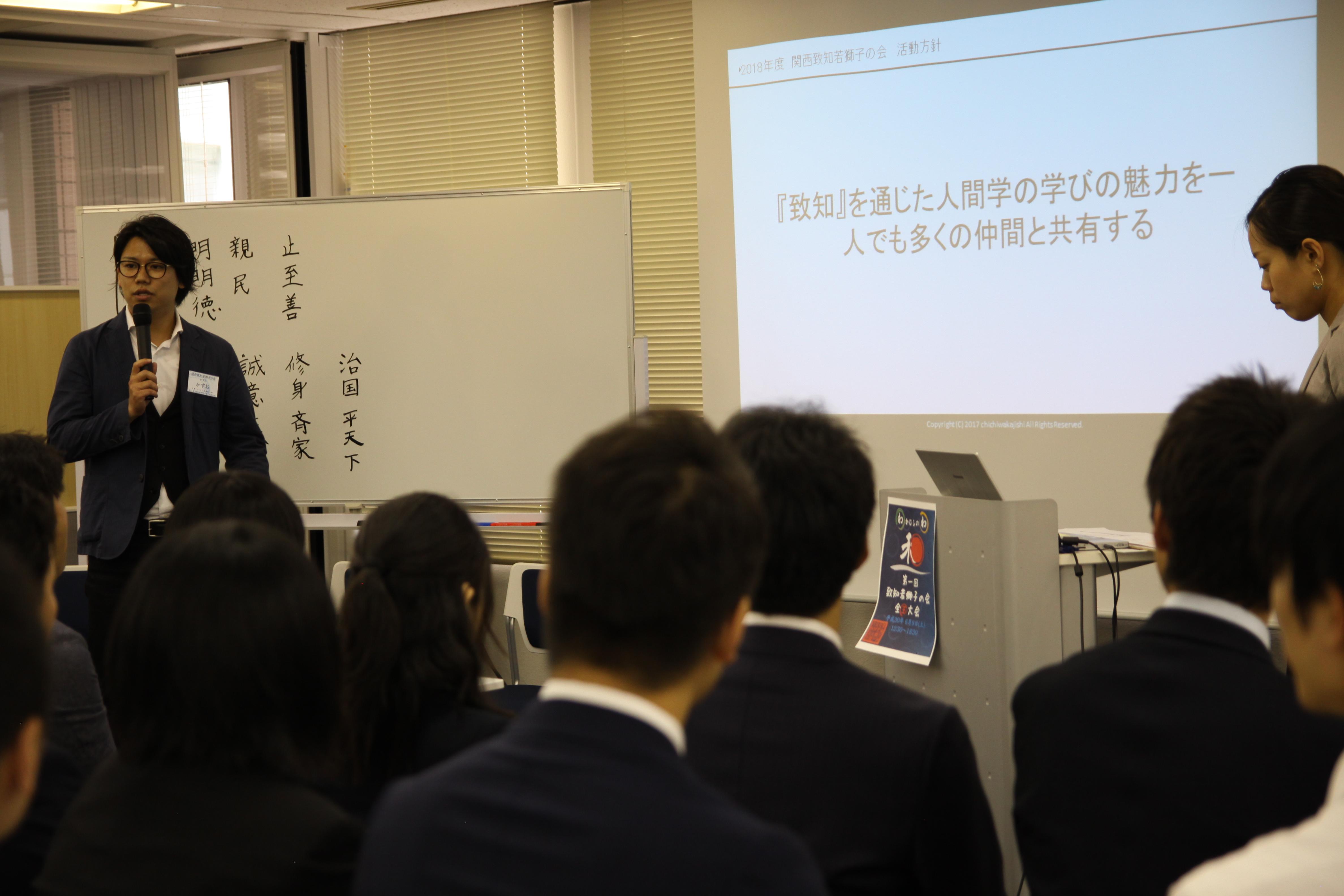 IMG 4698 - 関東若獅子の会、記念すべき第100回