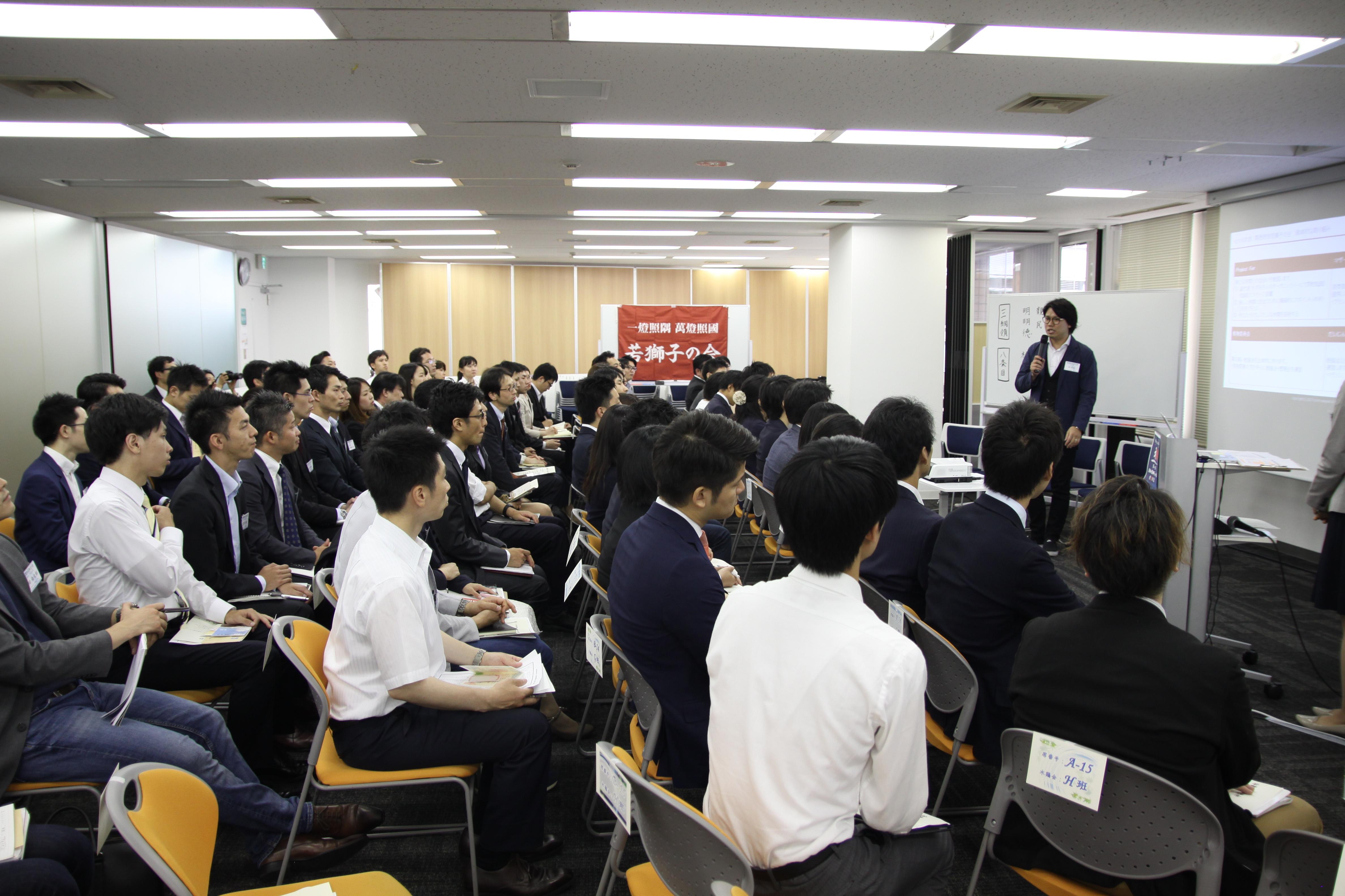 IMG 4707 - 関東若獅子の会、記念すべき第100回