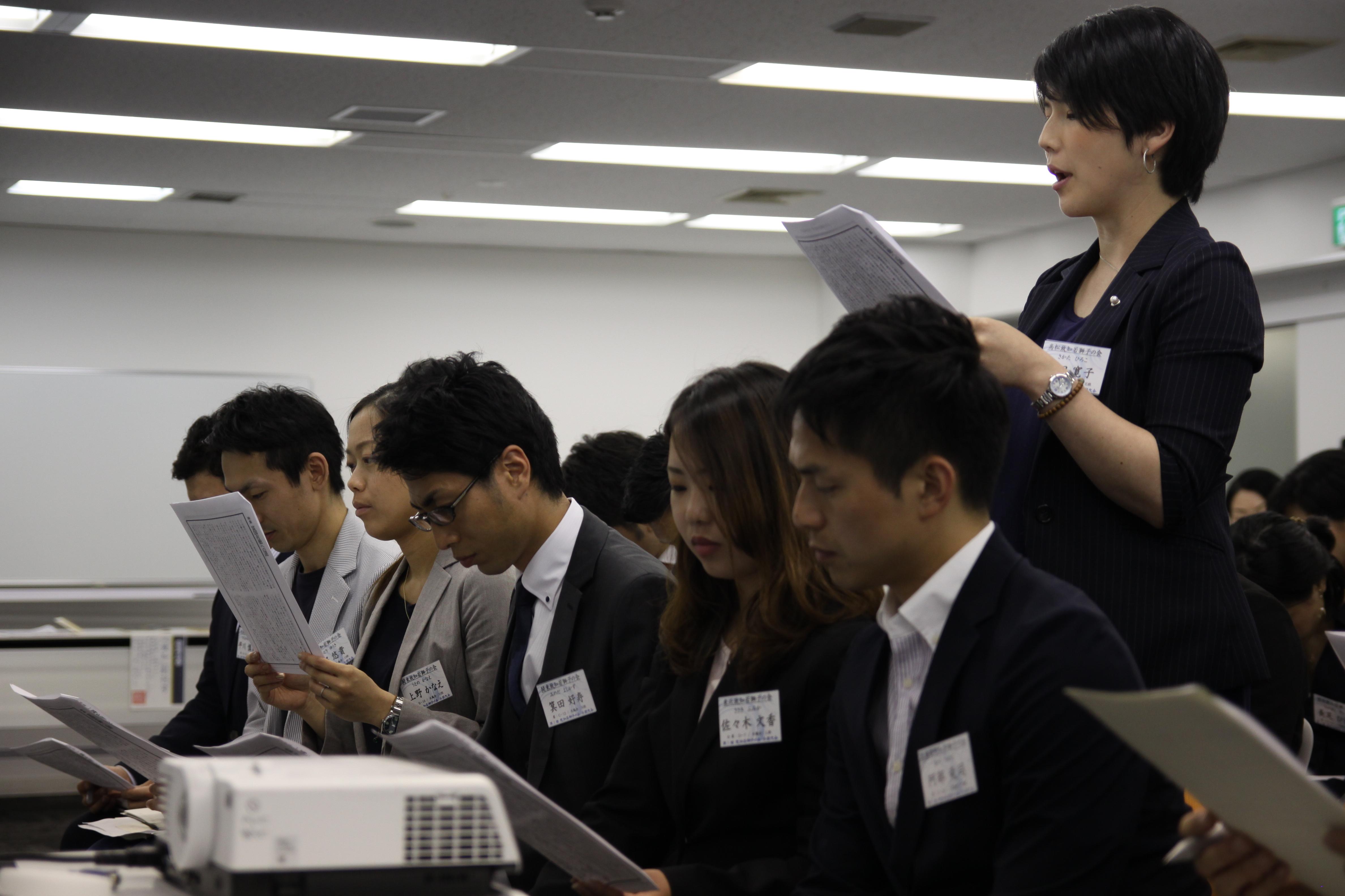 IMG 4890 - 関東若獅子の会、記念すべき第100回