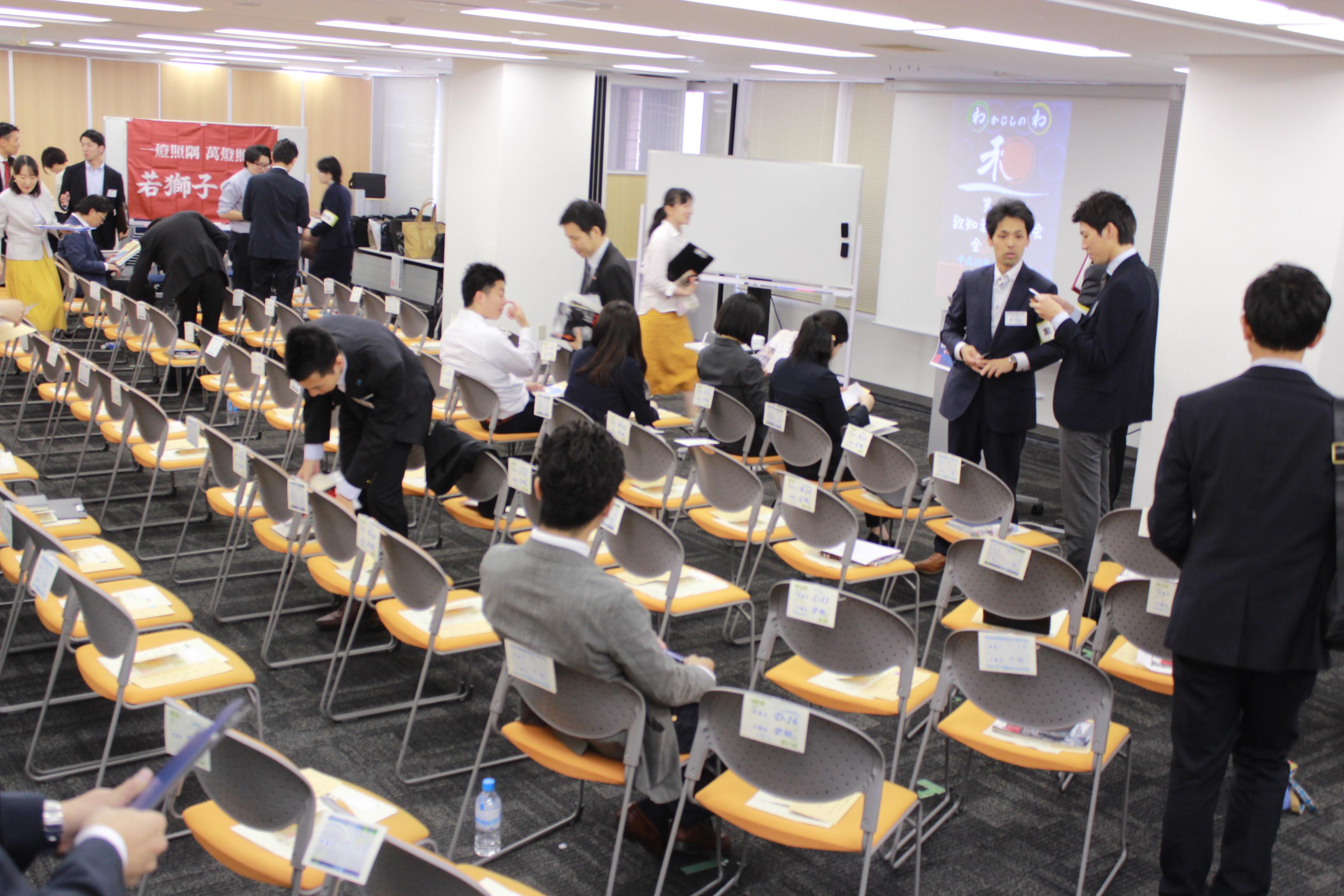 IMG 7727 - 関東若獅子の会、記念すべき第100回