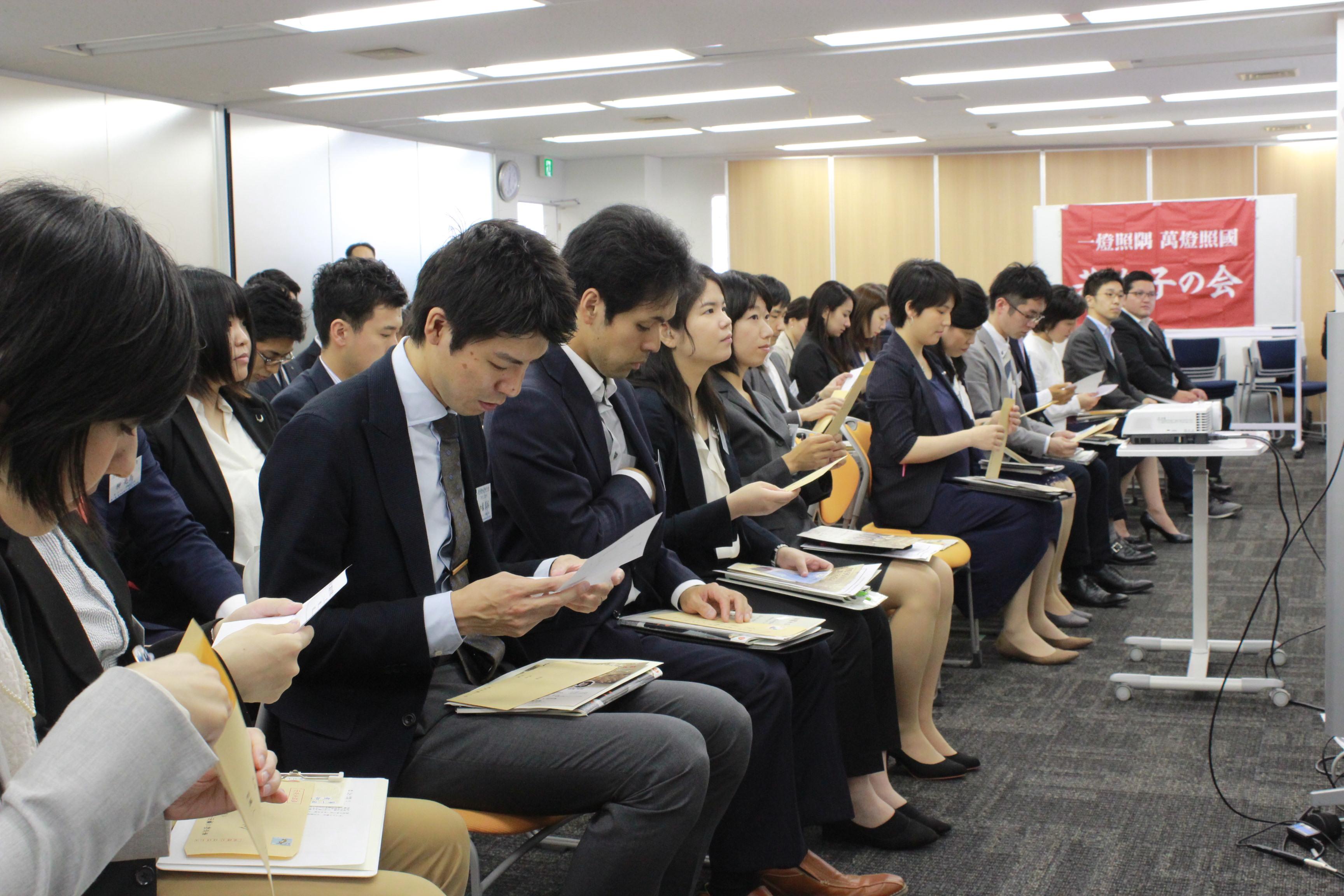 IMG 7733 - 関東若獅子の会、記念すべき第100回