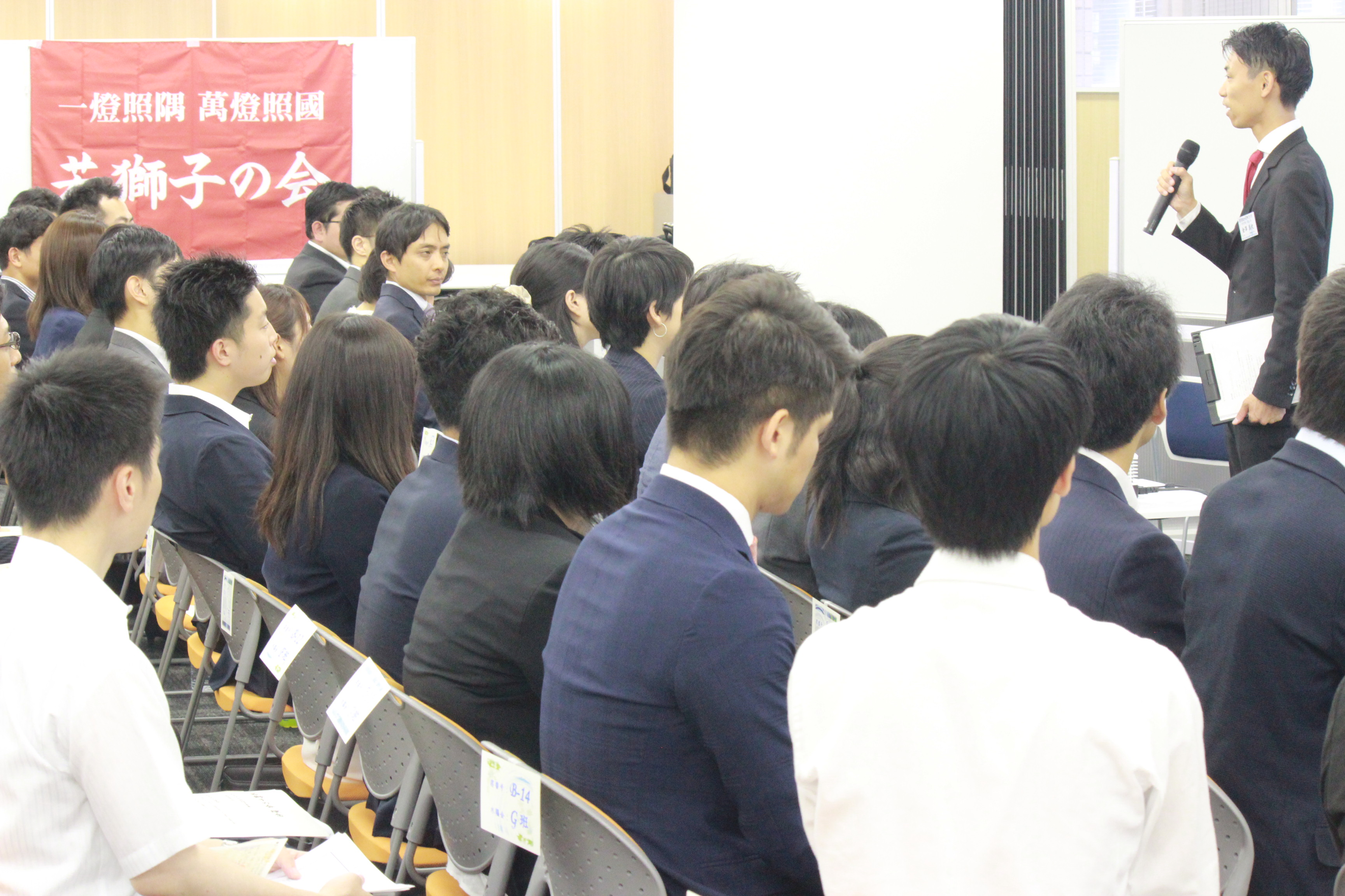 IMG 7741 - 関東若獅子の会、記念すべき第100回