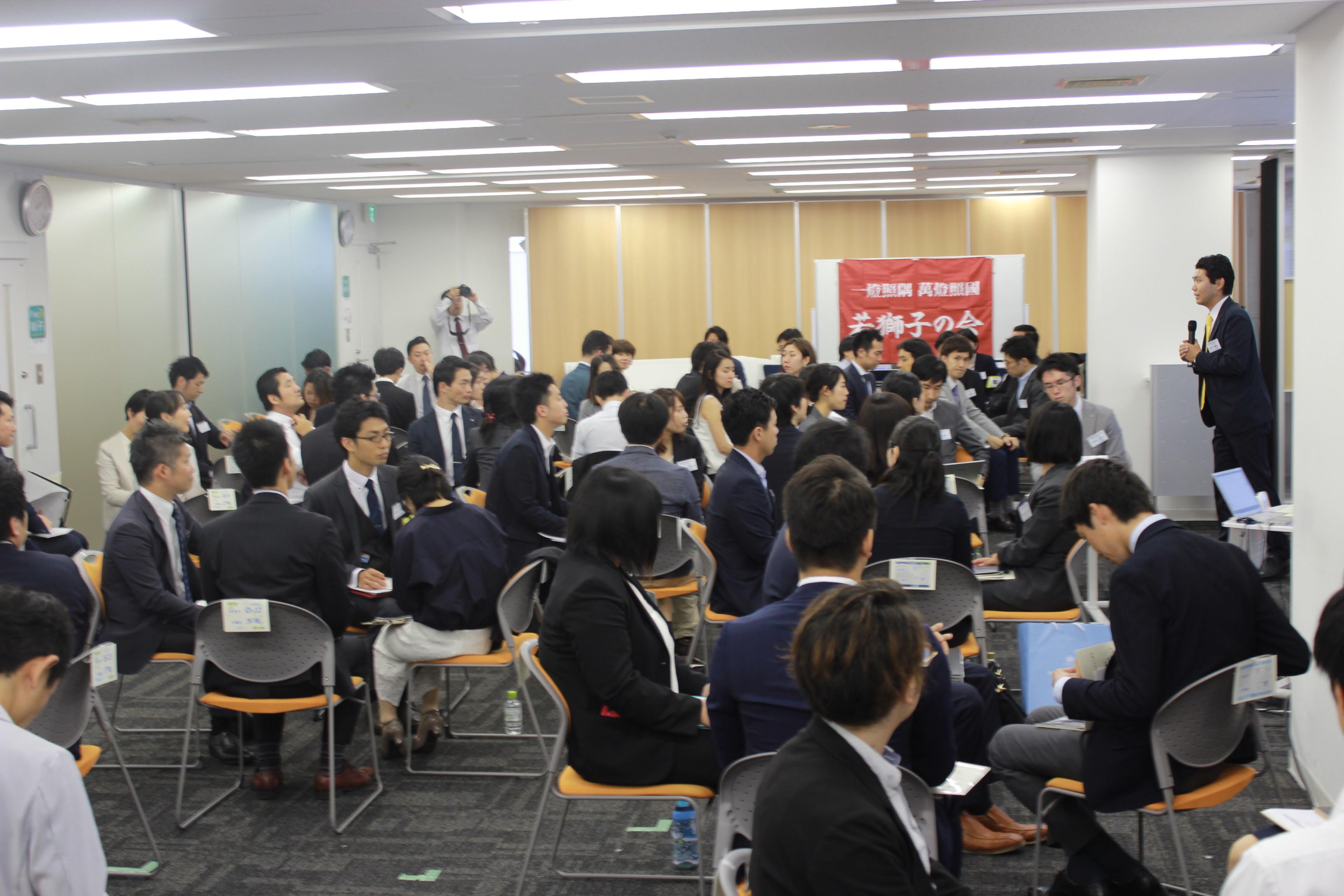 IMG 7780 - 関東若獅子の会、記念すべき第100回