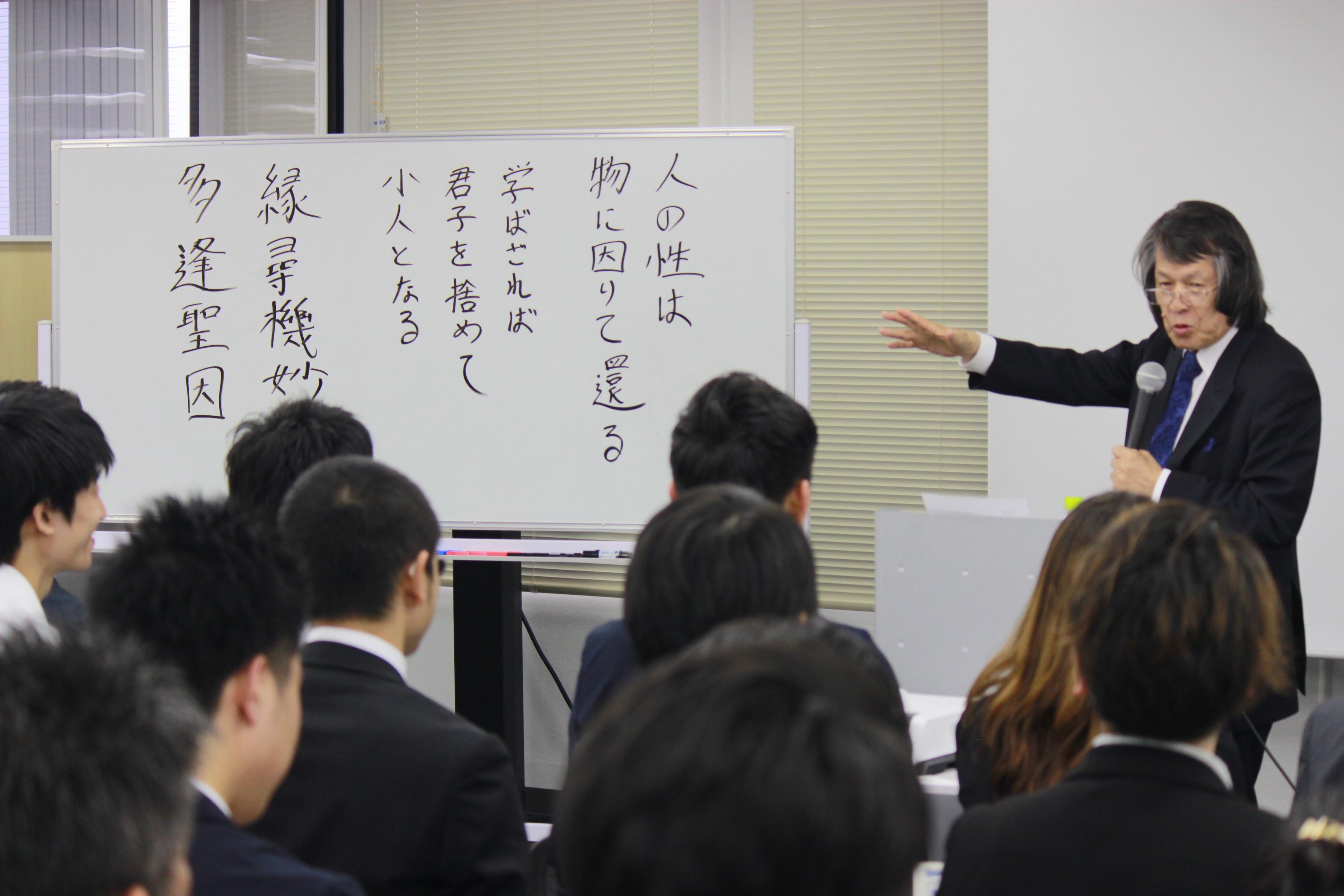 IMG 7840 - 関東若獅子の会、記念すべき第100回
