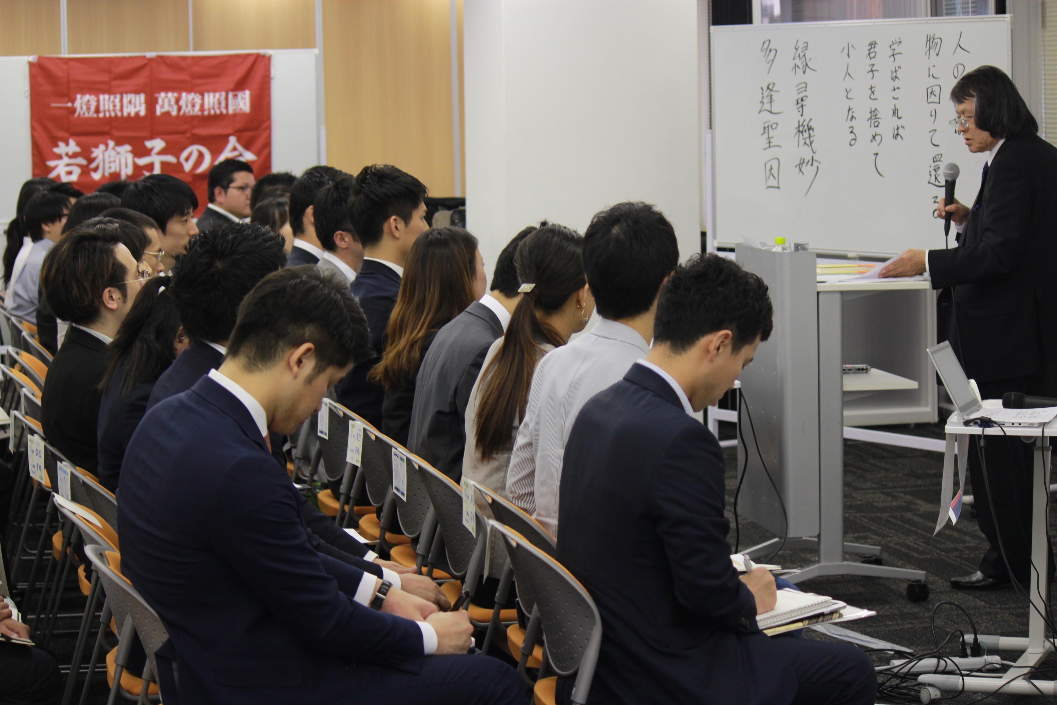 IMG 7841 - 関東若獅子の会、記念すべき第100回