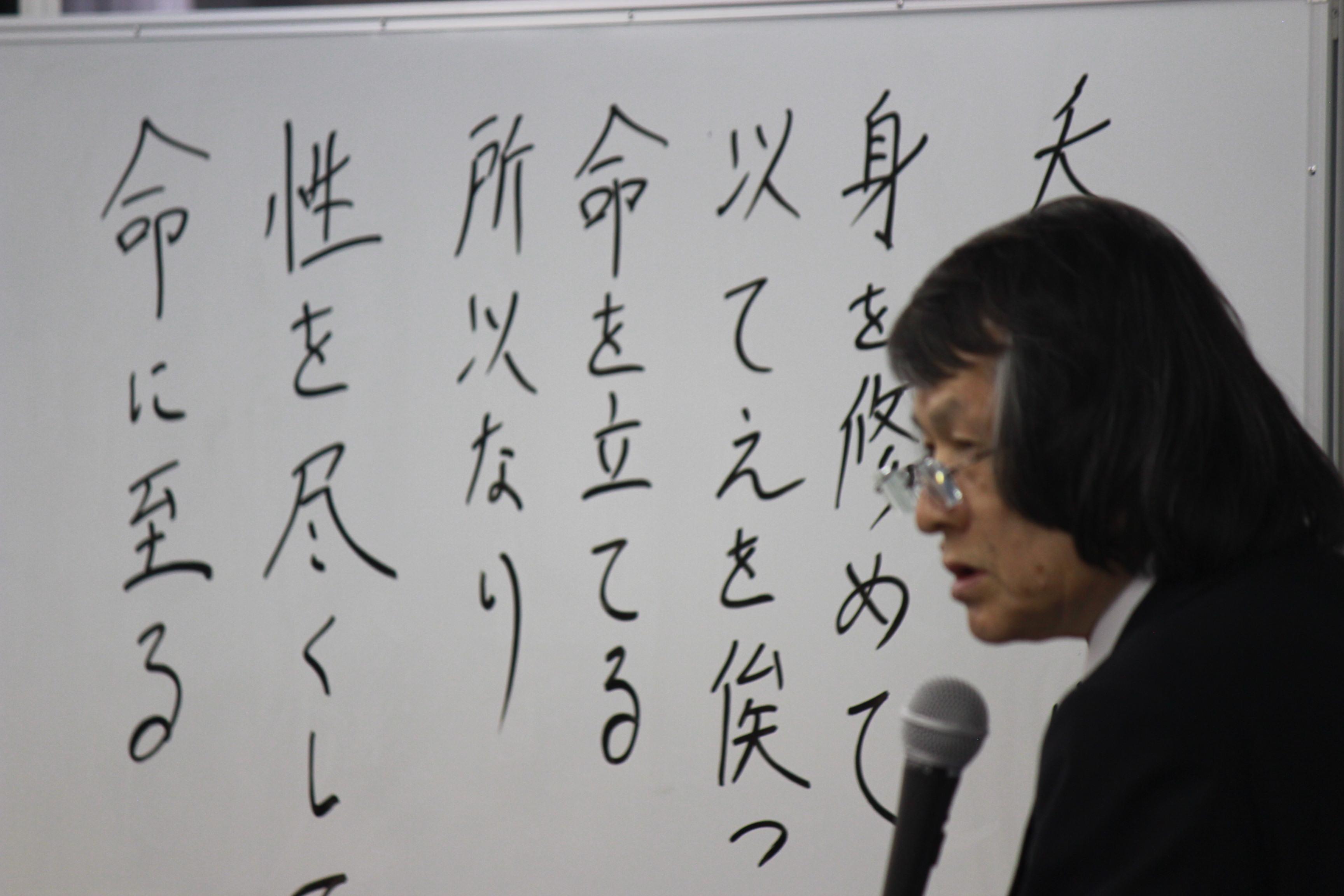 IMG 7846 - 関東若獅子の会、記念すべき第100回