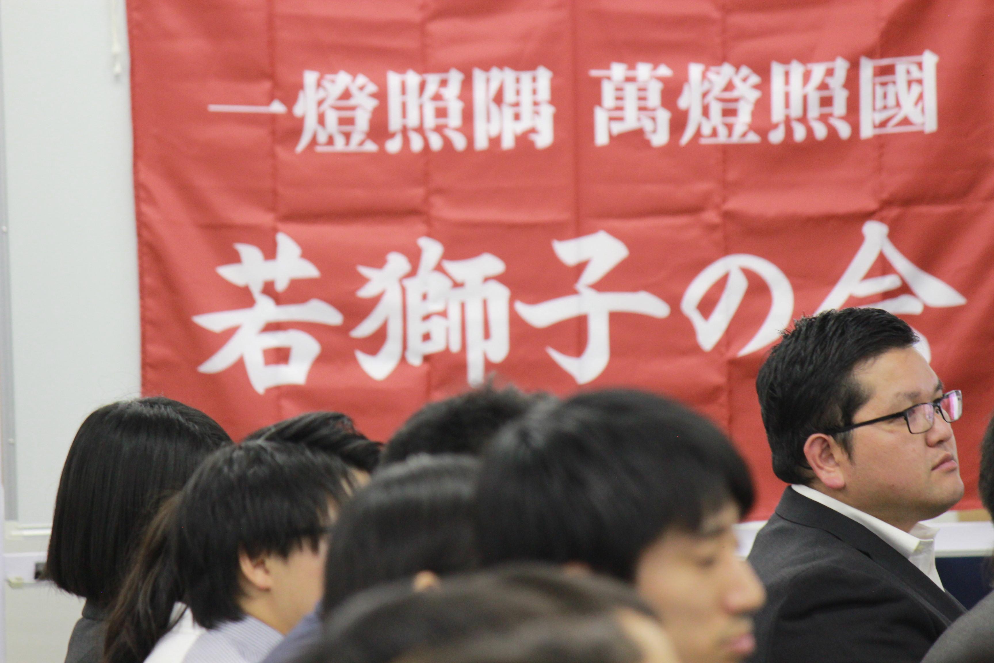 IMG 7847 - 関東若獅子の会、記念すべき第100回