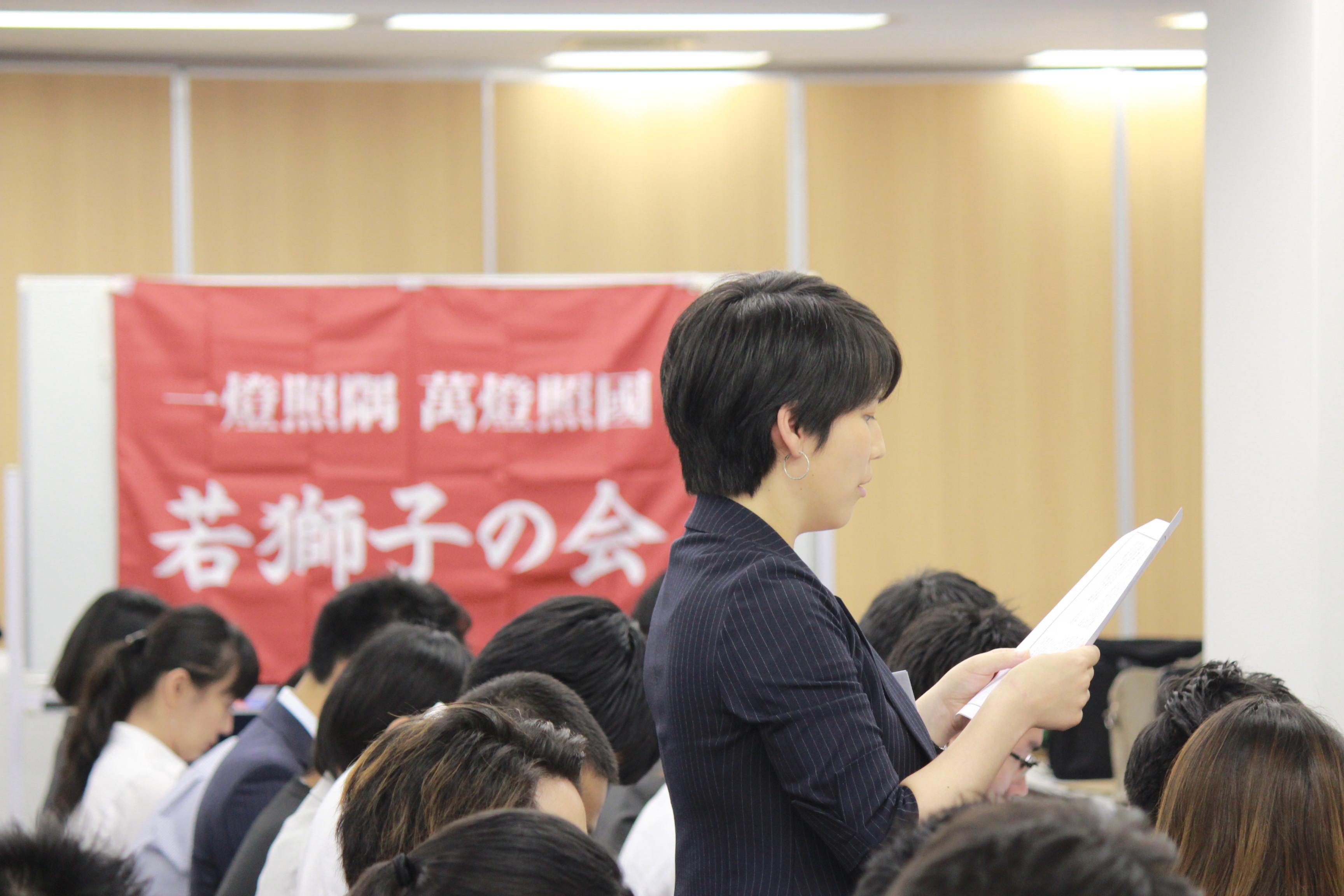 IMG 7853 - 関東若獅子の会、記念すべき第100回