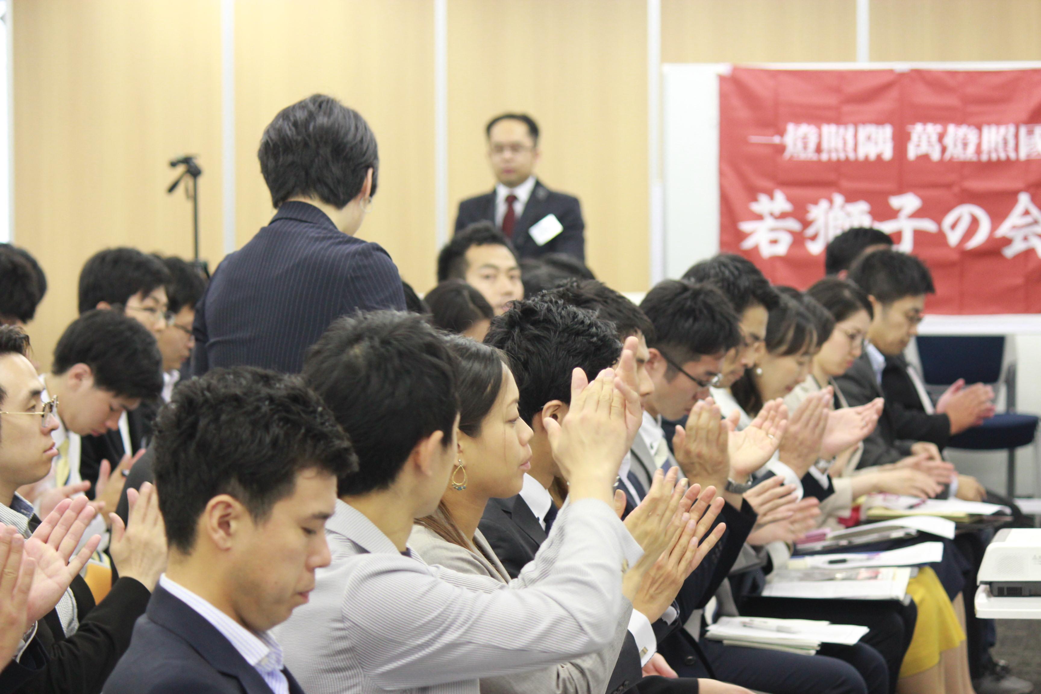 IMG 7854 - 関東若獅子の会、記念すべき第100回