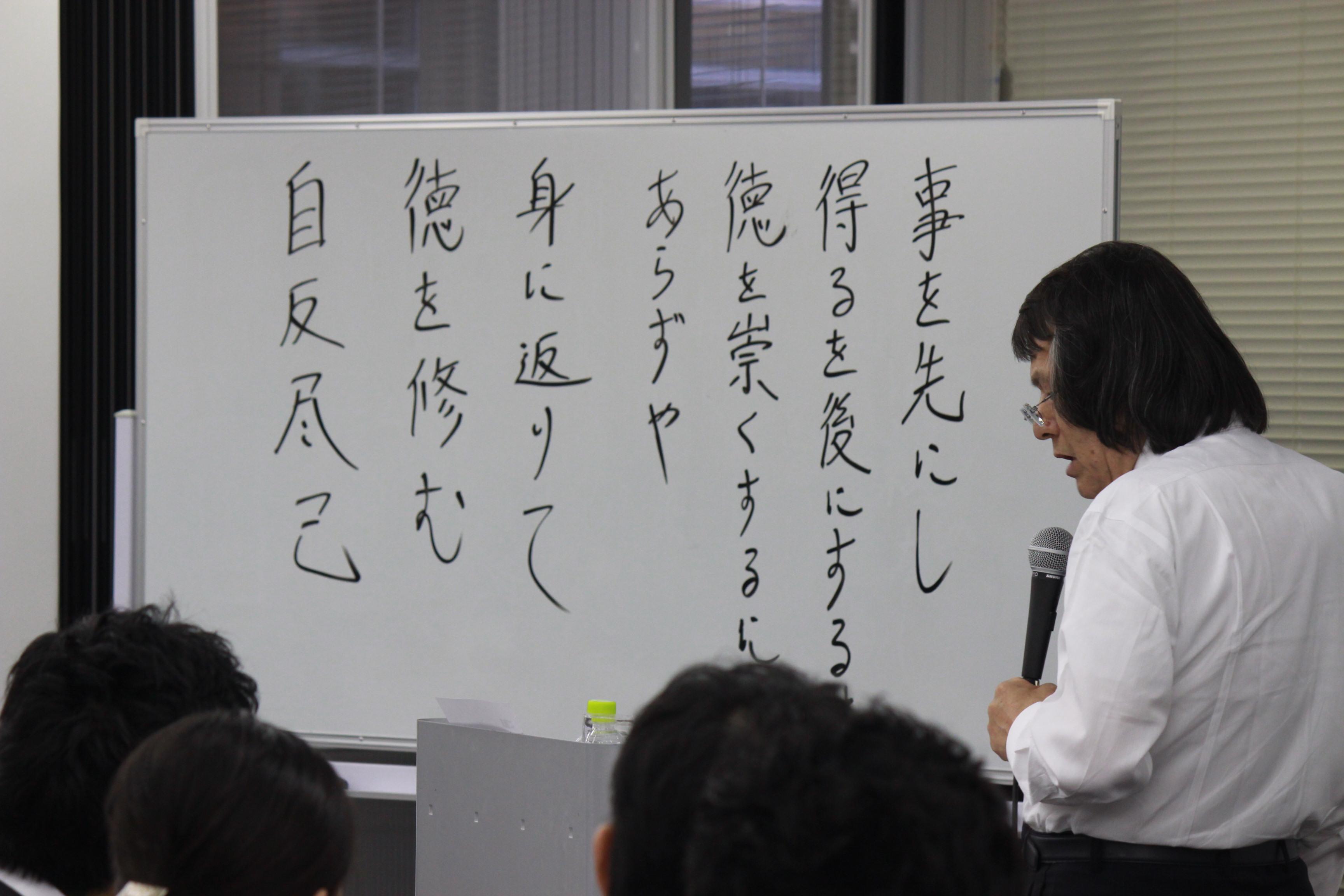 IMG 7862 - 関東若獅子の会、記念すべき第100回