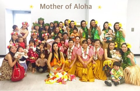 o0480031413588875157 1 1 - Mother of Aloha the 6th HULA party 2018