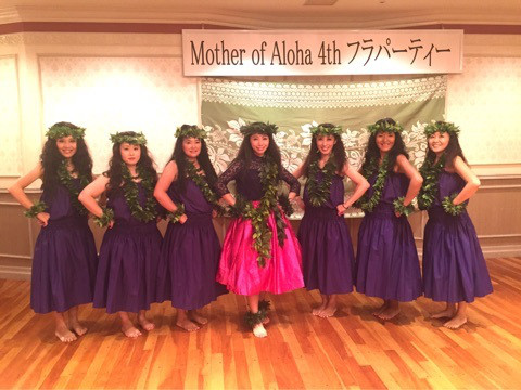 o0480036013755405130 - Mother of Aloha the 6th HULA party 2018