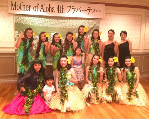o0480038313752377496 2 - Mother of Aloha the 6th HULA party 2018