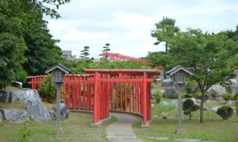 12 486x290 - 外国人観光客に人気の高山稲荷神社