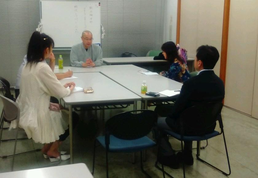 2018年9月18日釈正輪先生講話会開催しました。