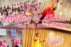 41872895 1803132496460817 4529772427927879680 n 300x200 - Mother of Aloha the 6周年パーティー