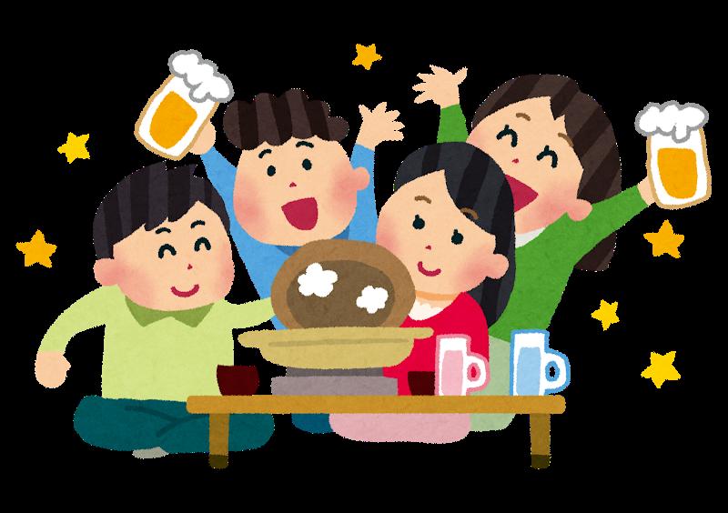 bounenkai - 10月26日(金)18:30~ 「酒・料理同好会」発足会のお知らせ