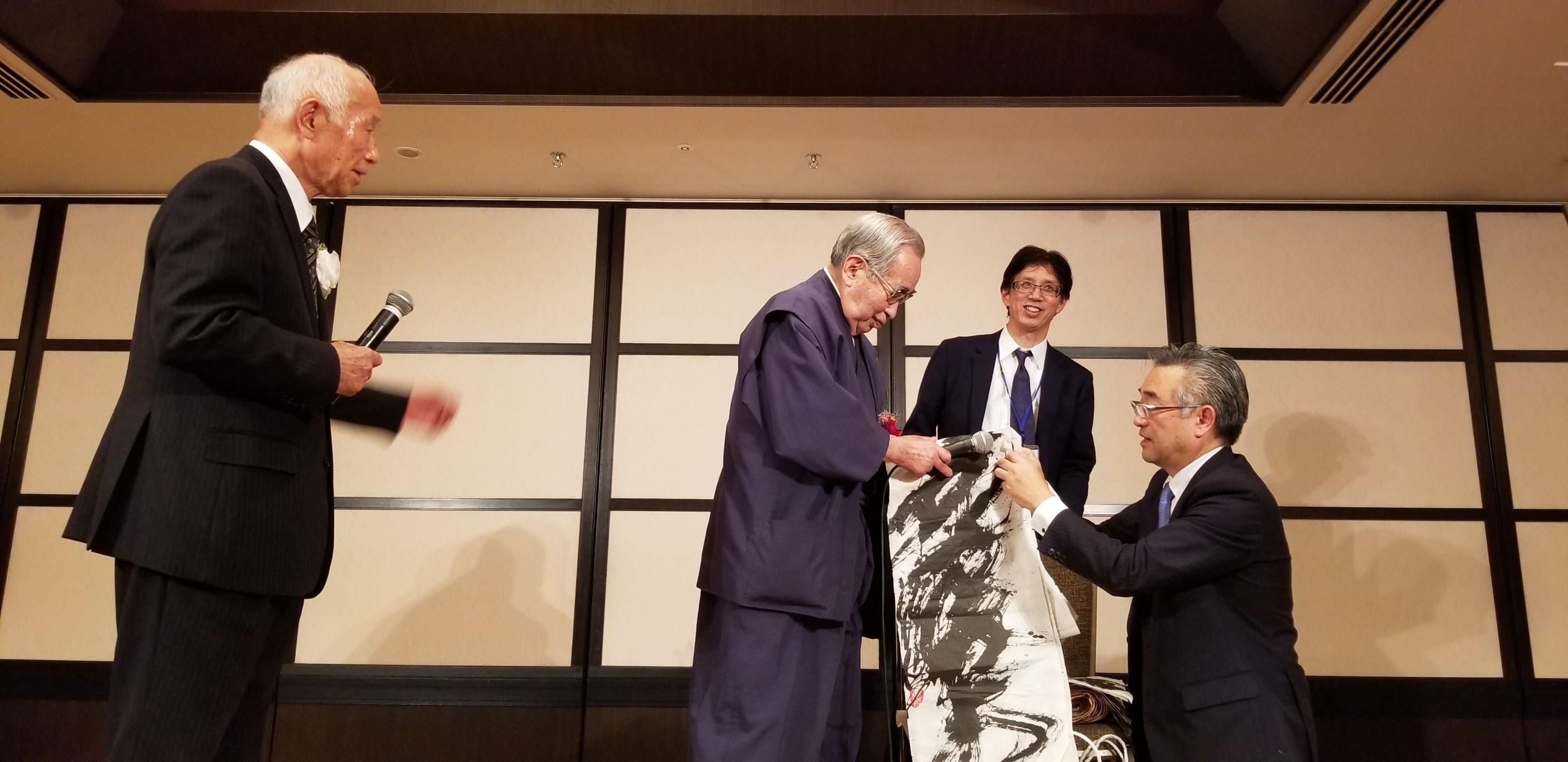 03a2145dee56cf7d8271189f2c452614 - 第6回思風会全国大会2018in東京開催