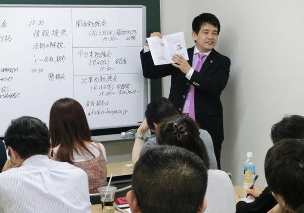 3 600x420 - 第81回「いい会社」の法則実行委員会 関西勉強会