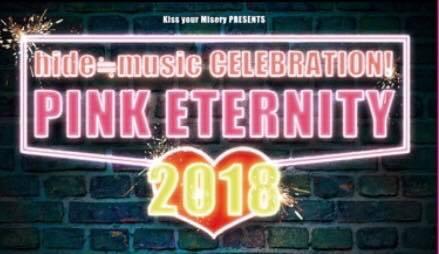43217426 969366339931444 3802396201404334080 n - Pink Eternity 2018-hide≒music CELEBRATION!-hideカバーバンド【 Kiss your Misery 】主催のhide追悼ライブイベント