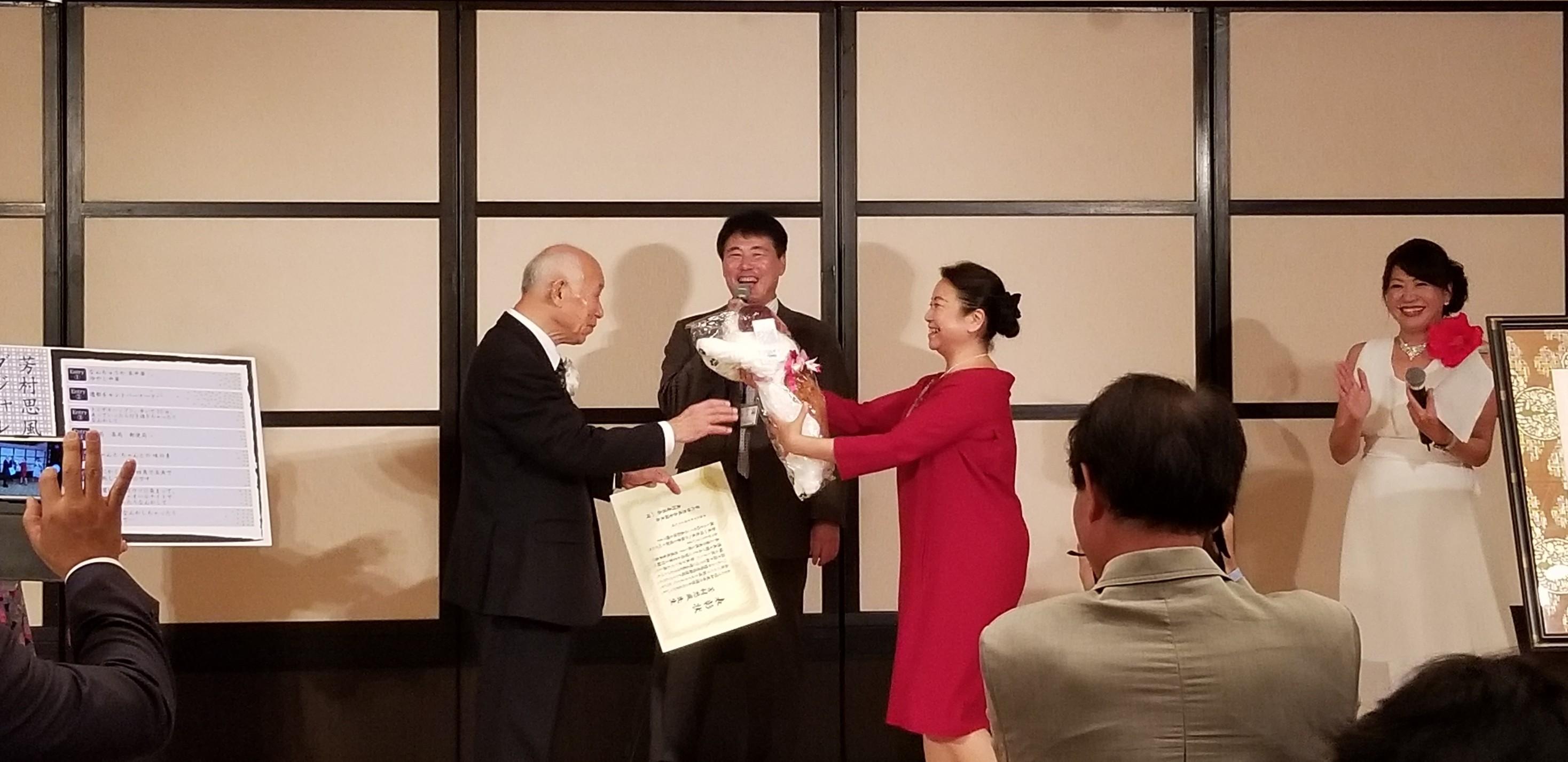 755cc89c2ac2f508dd62fe010b6bf4c1 - 第6回思風会全国大会2018in東京開催