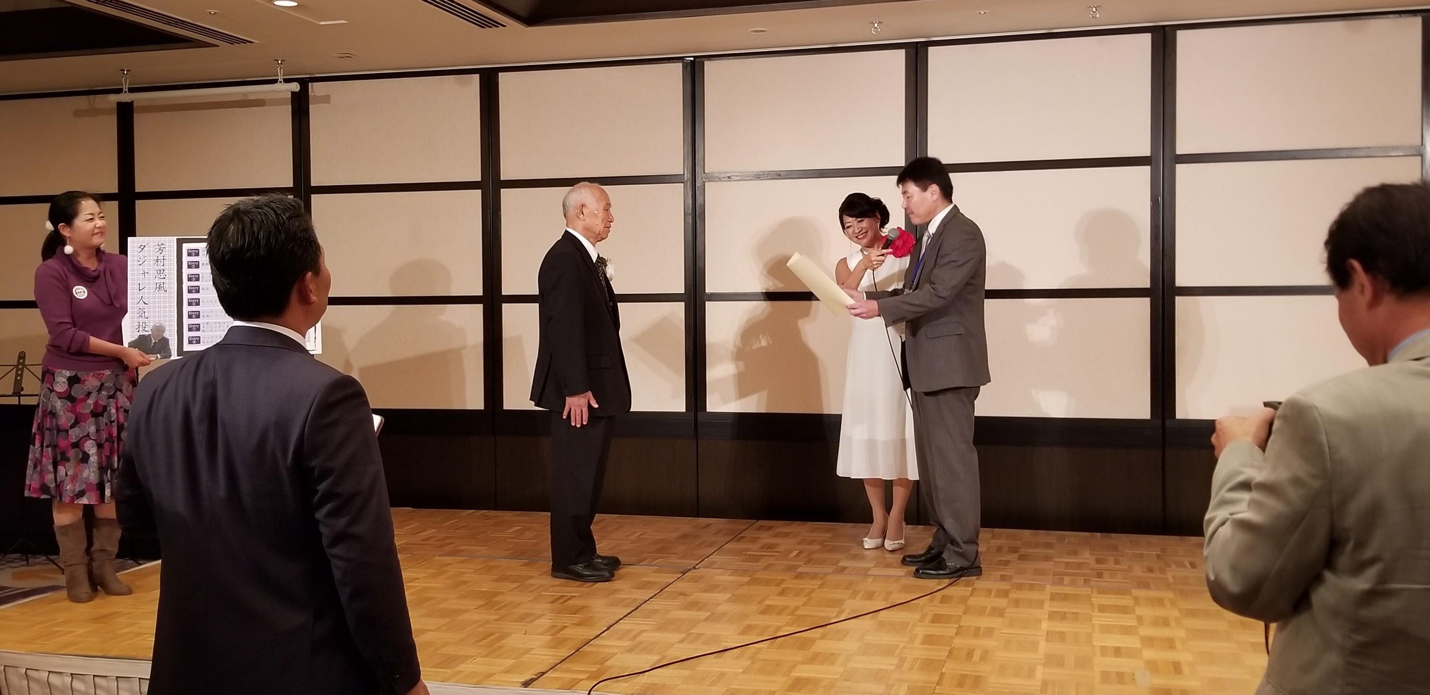 7960e1db1f4cdbf54a60c36bd99acced - 第6回思風会全国大会2018in東京開催