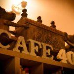 CAFE403 150x150 - 猛獣会議 Vol.0開催