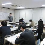CIMG0597 150x150 - 10月17日(水)釈正輪先生の講和会「古代の日本を知る」をテーマに開催