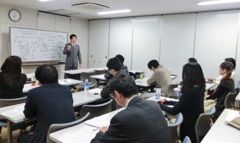 CIMG0597 486x290 - 第81回「いい会社」の法則実行委員会 関西勉強会