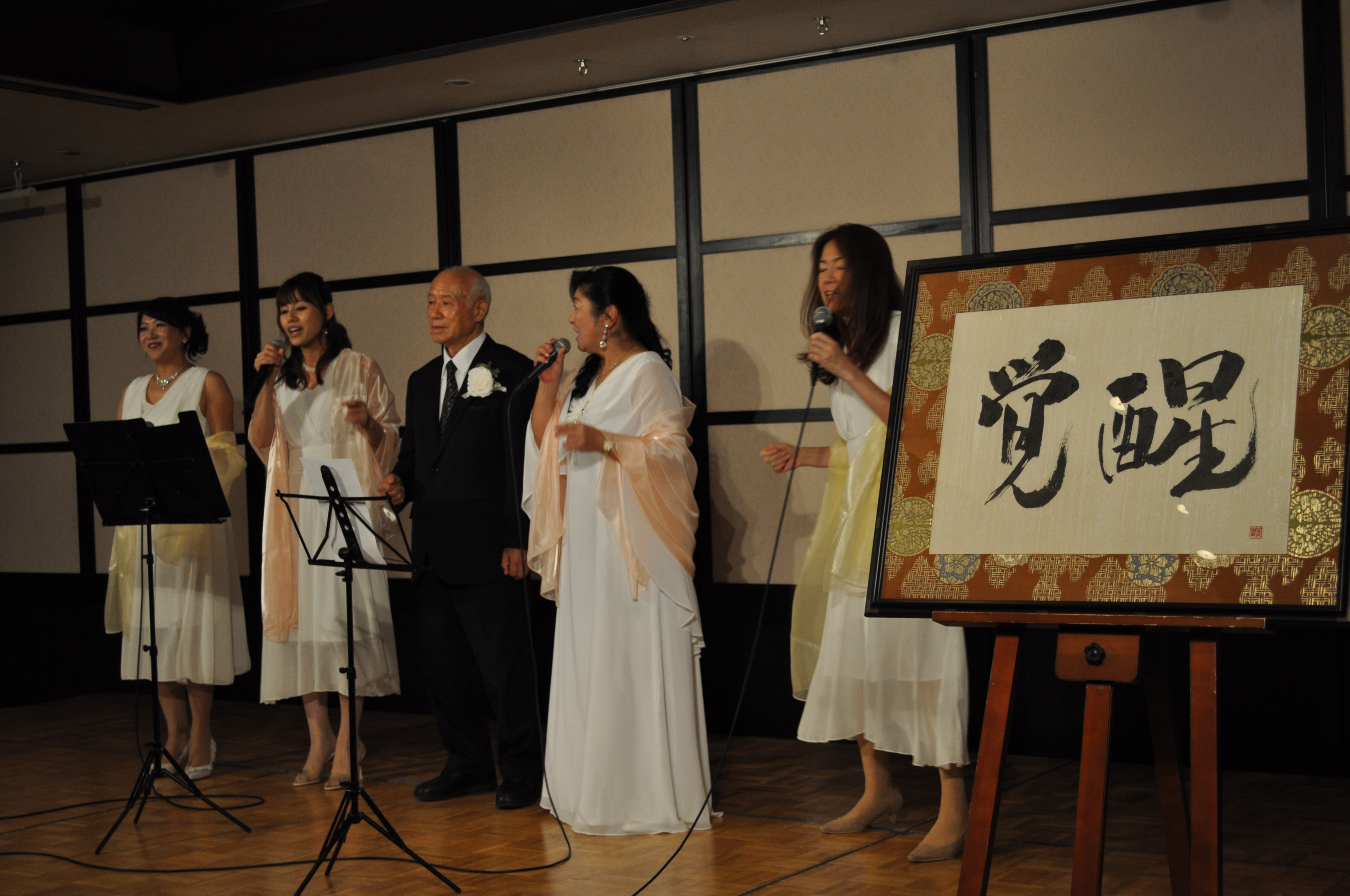 DSC 0525 - 第6回思風会全国大会2018in東京開催