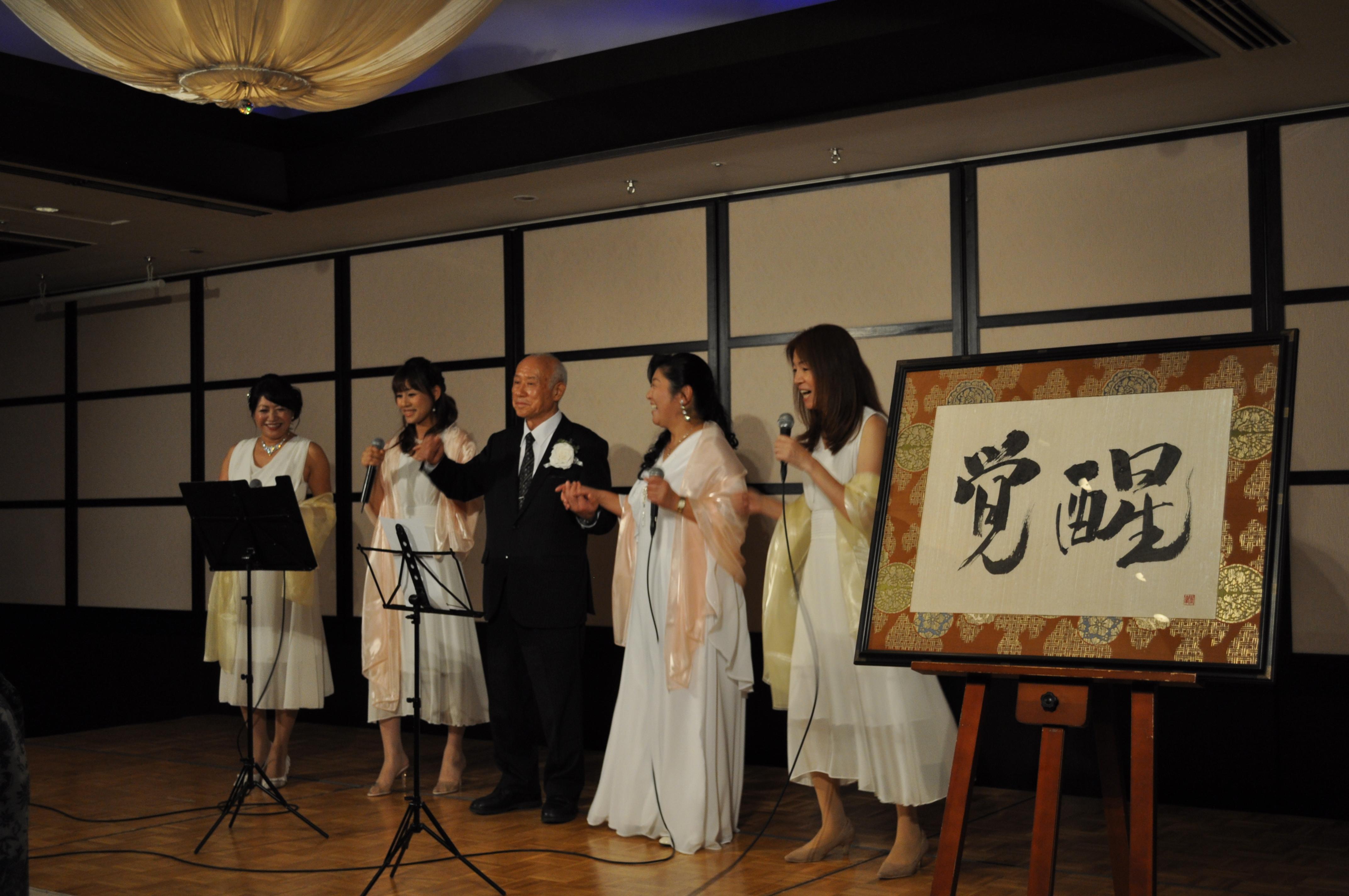 DSC 0533 - 第6回思風会全国大会2018in東京開催
