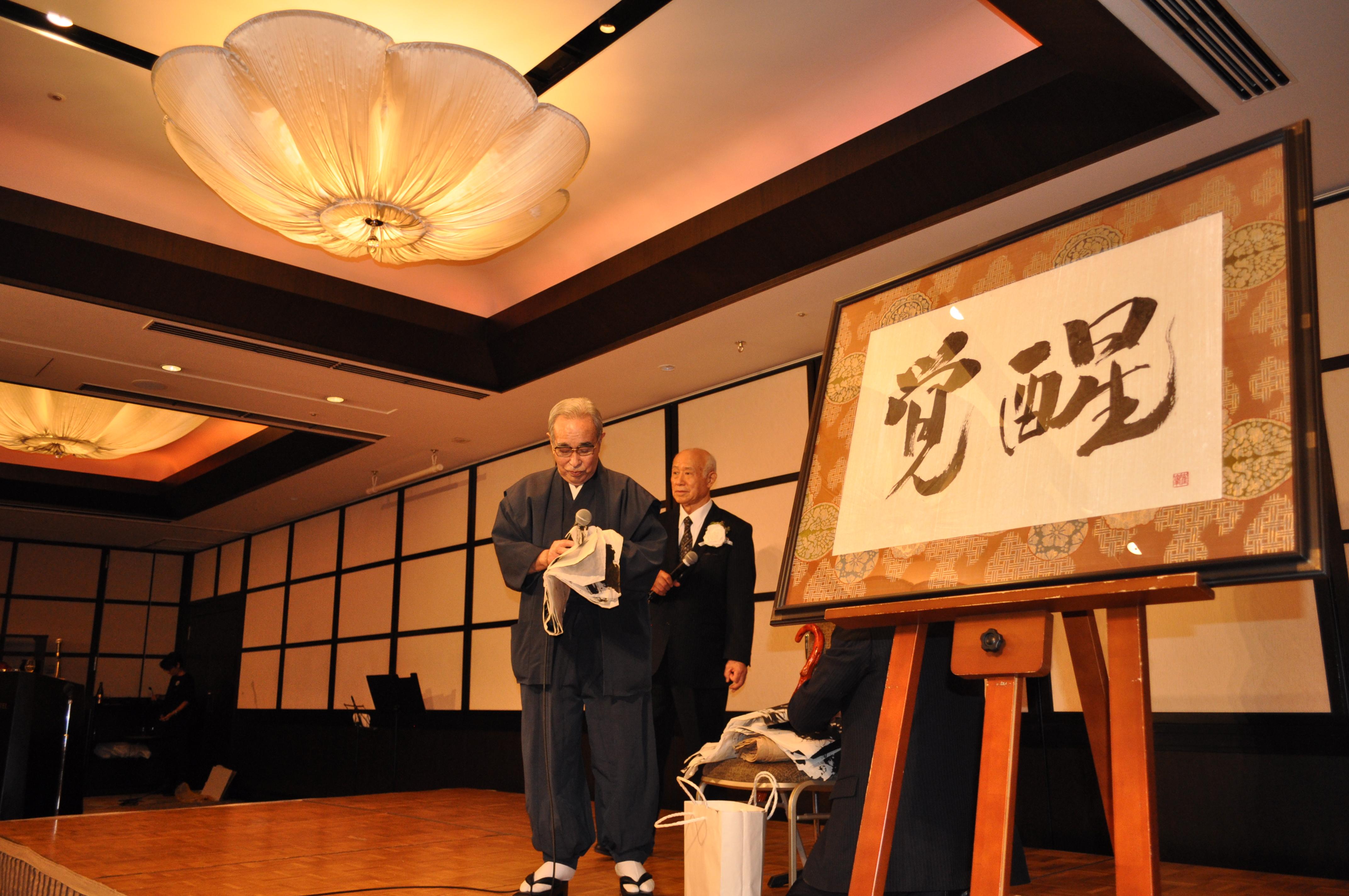 DSC 0539 - 第6回思風会全国大会2018in東京開催
