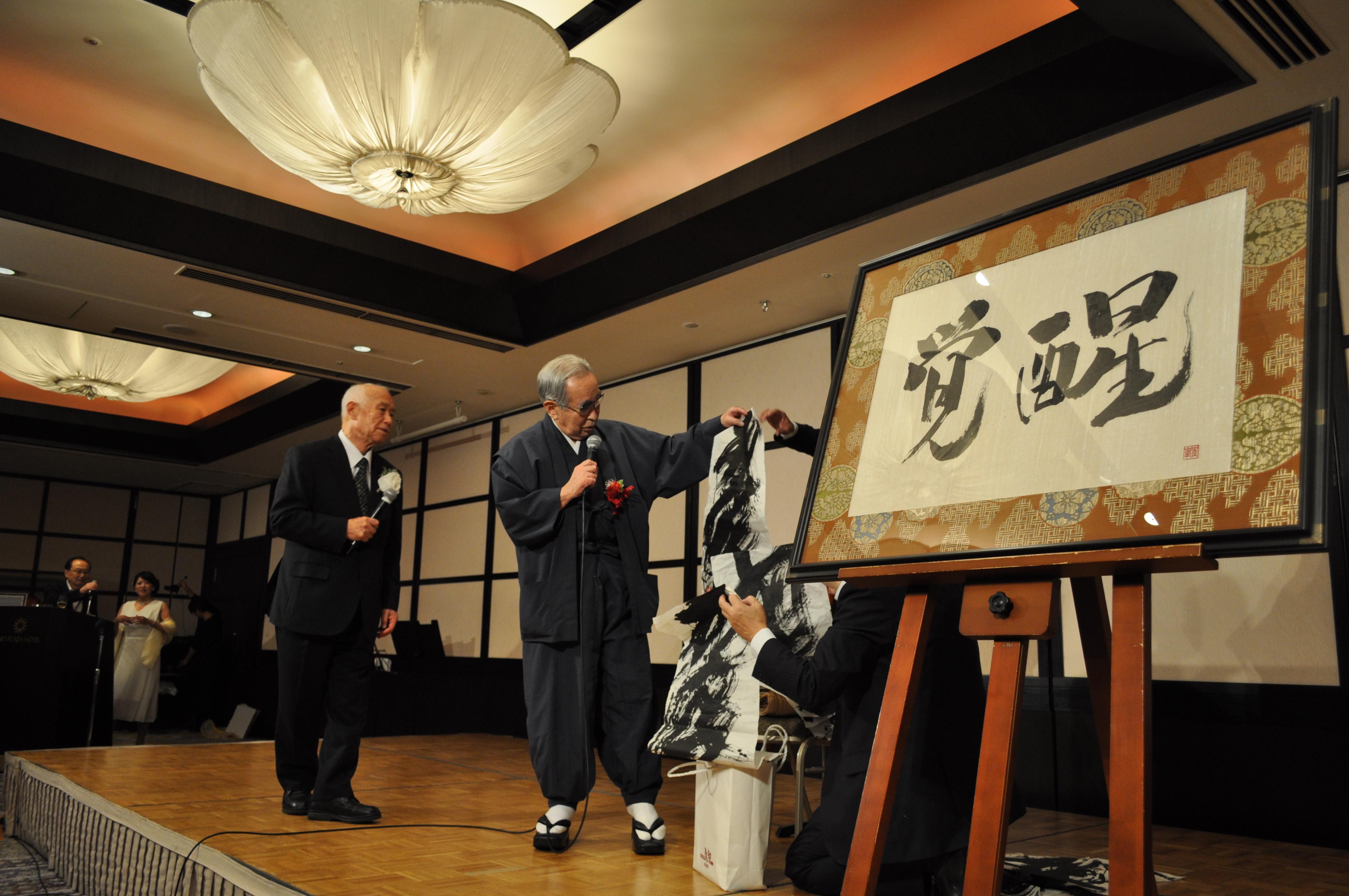 DSC 0542 - 第6回思風会全国大会2018in東京開催