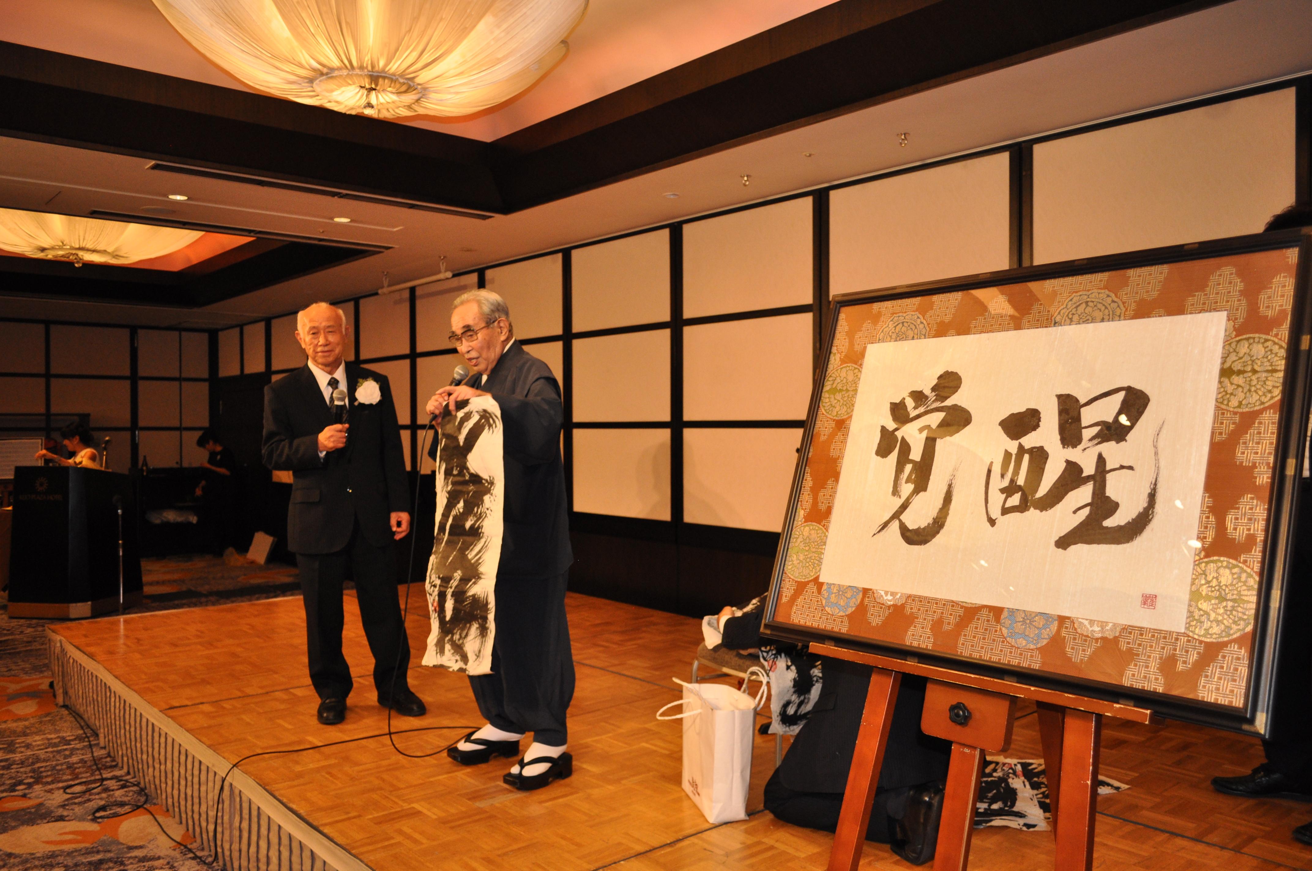 DSC 0545 - 第6回思風会全国大会2018in東京開催
