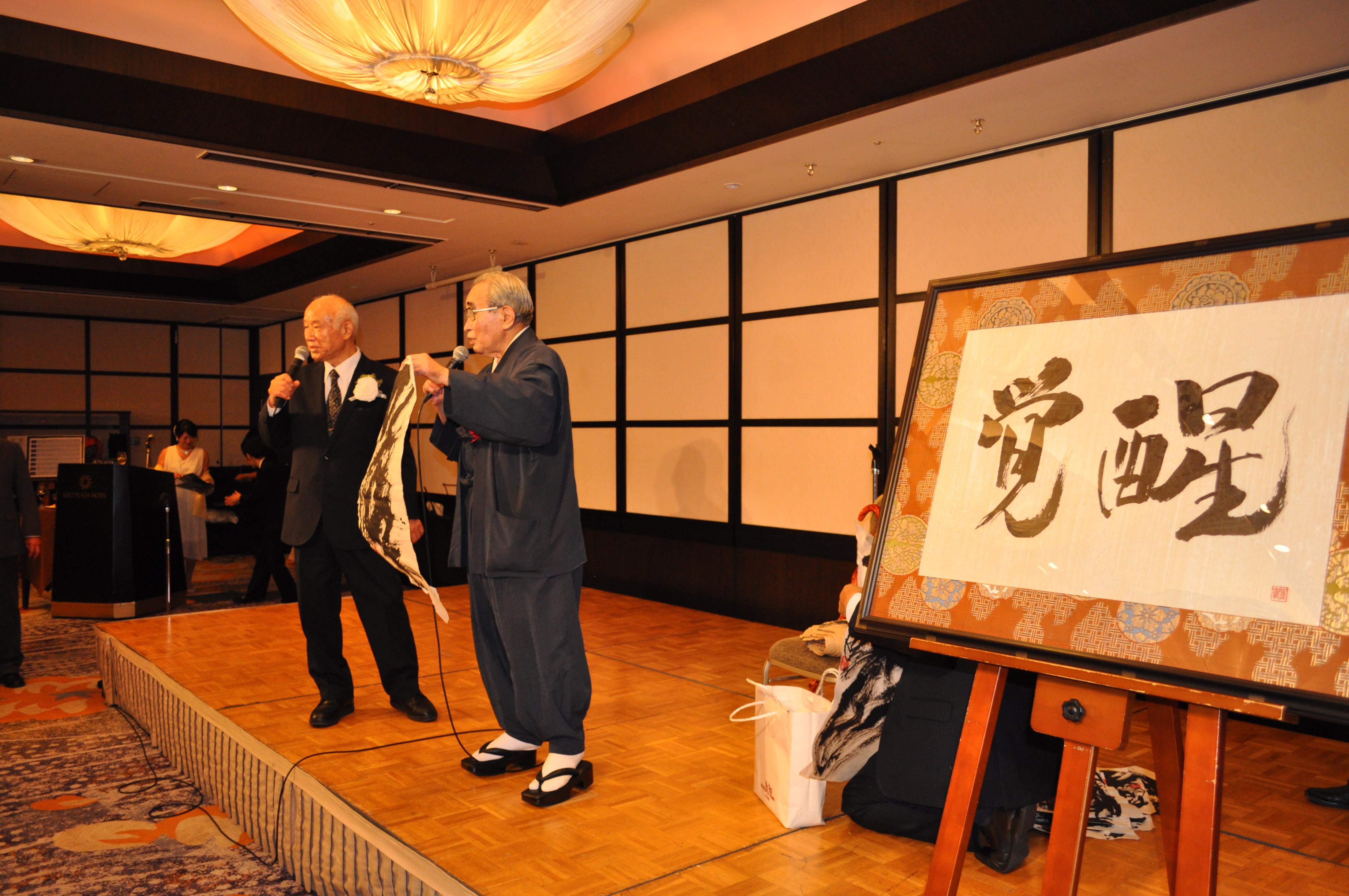 DSC 0552 - 第6回思風会全国大会2018in東京開催