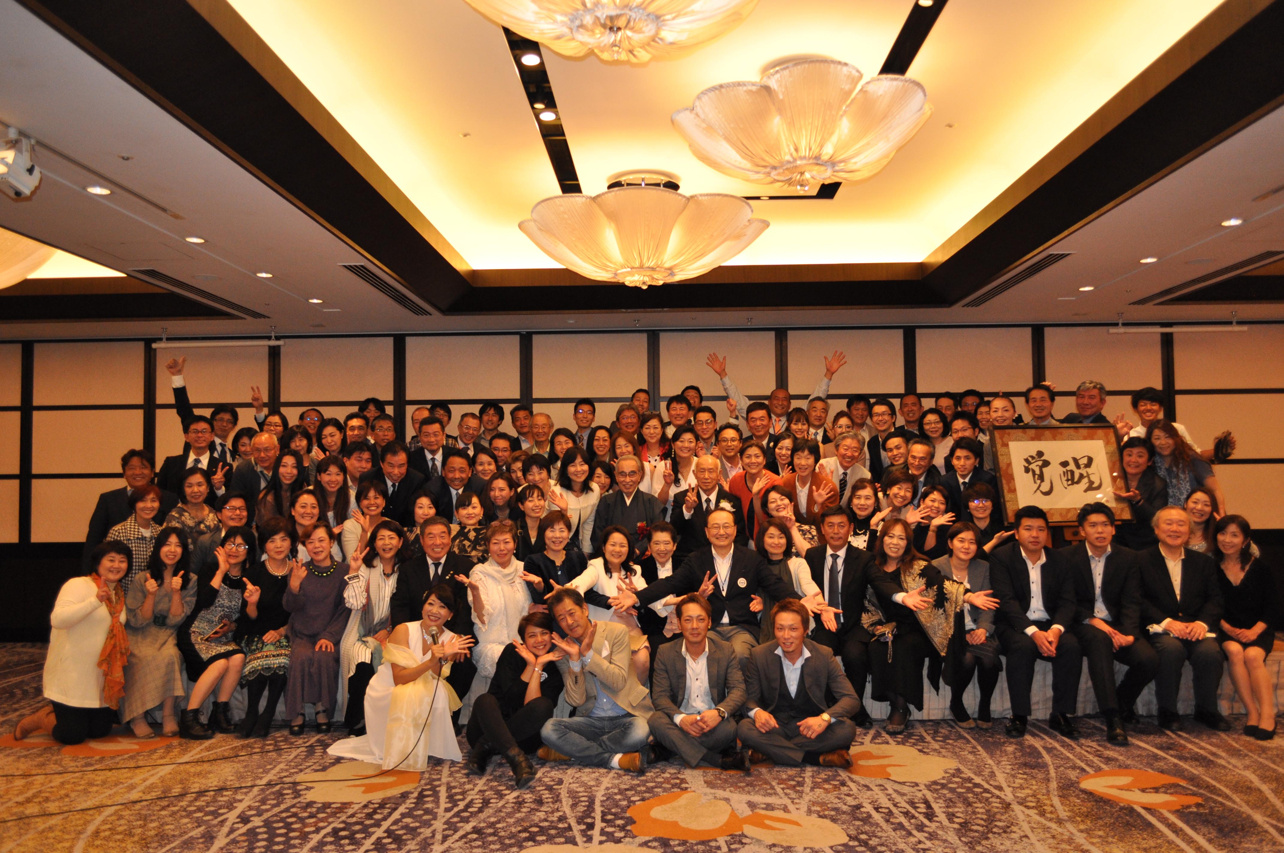 DSC 0607 - 第6回思風会全国大会2018in東京開催
