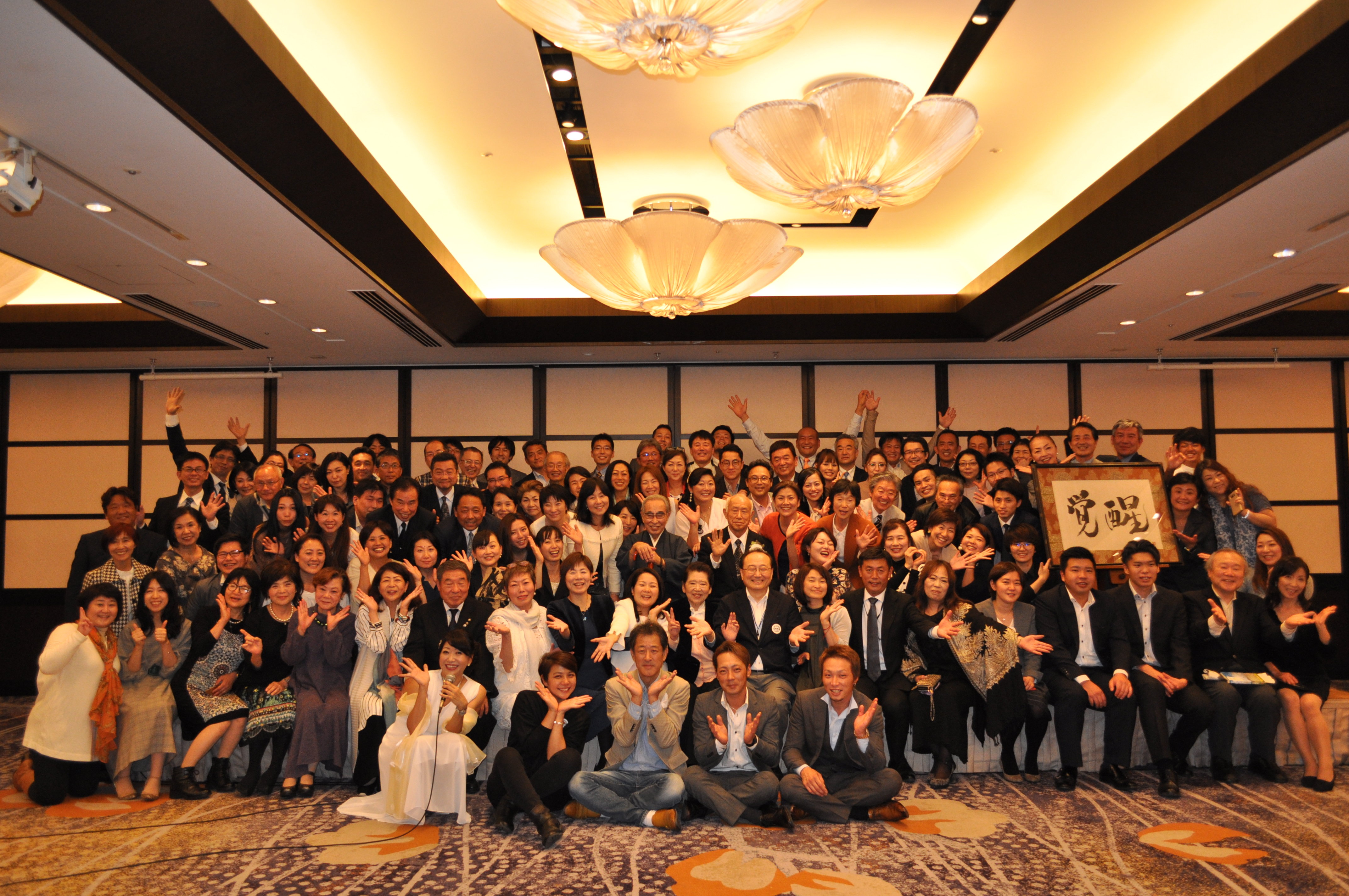 DSC 0609 - 第6回思風会全国大会2018in東京開催