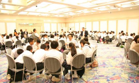 IMG 7527 486x290 - アオスキ主催東北中学校(修学旅行)に夢を与える時間