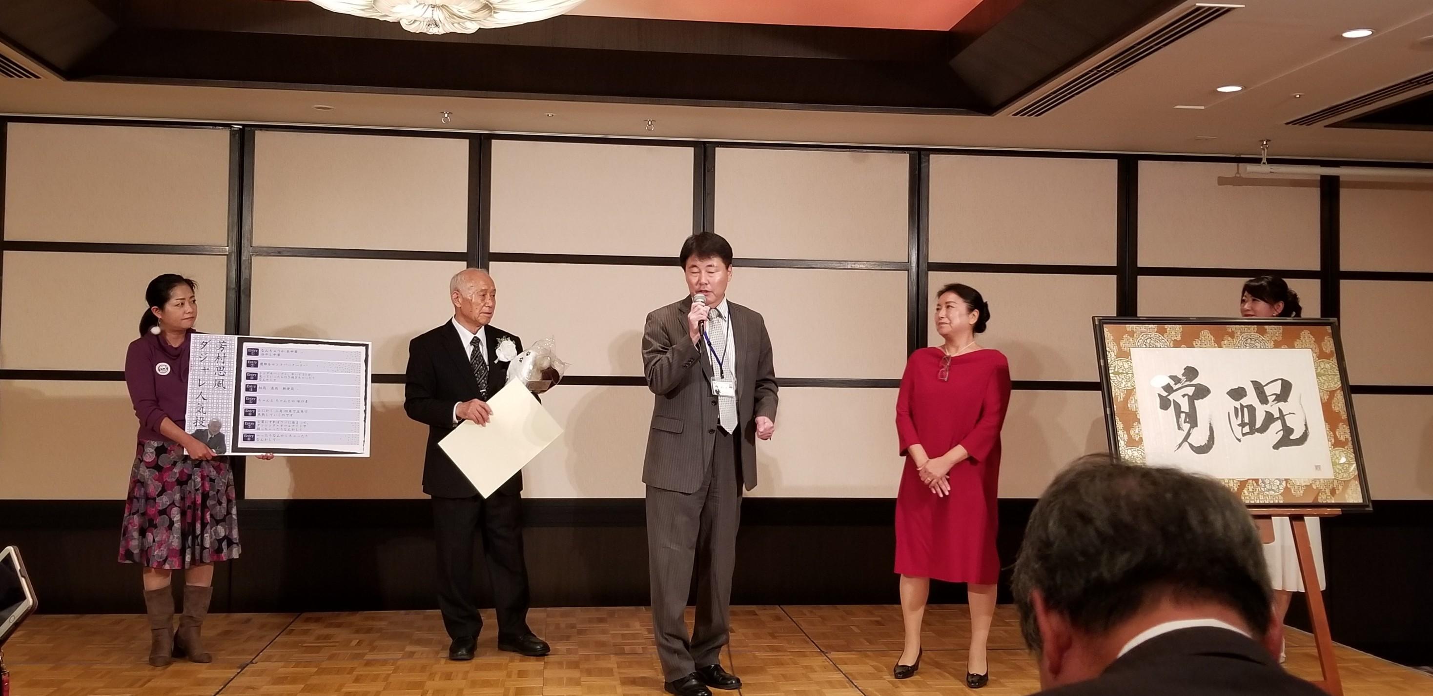 f3247d233f331a9c4f62bb11e193b231 - 第6回思風会全国大会2018in東京開催
