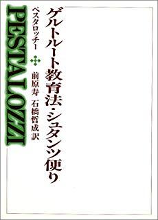41RXPN71SQL. AC UL320 SR230320  - 昇地三郎先生命日にて