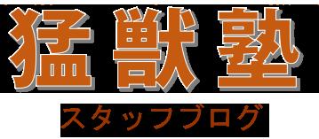 logo342trtr - YOUTUBER(ユーチューバー)の教え