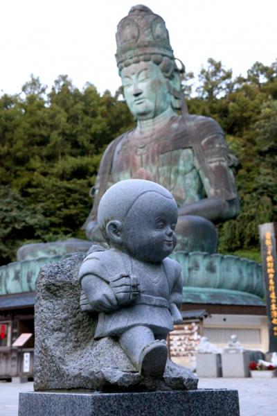 19 big - 昭和大仏にて大護摩祈祷会