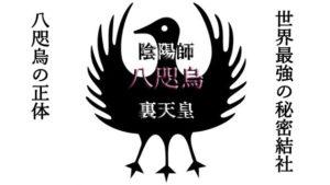 69e954b8 300x169 - 関東若獅子の会卒業スペシャル