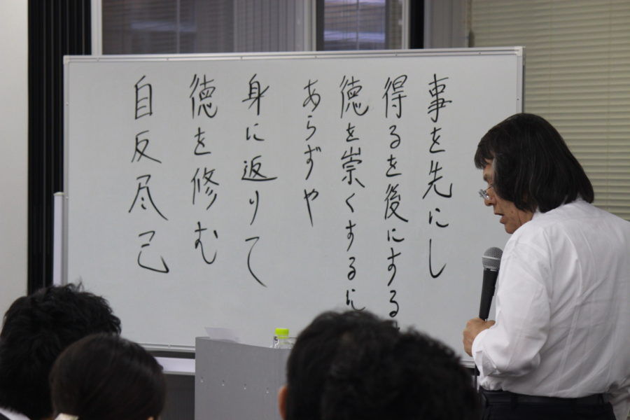 978tiyie6u5 900x600 - 関東若獅子の会卒業スペシャル