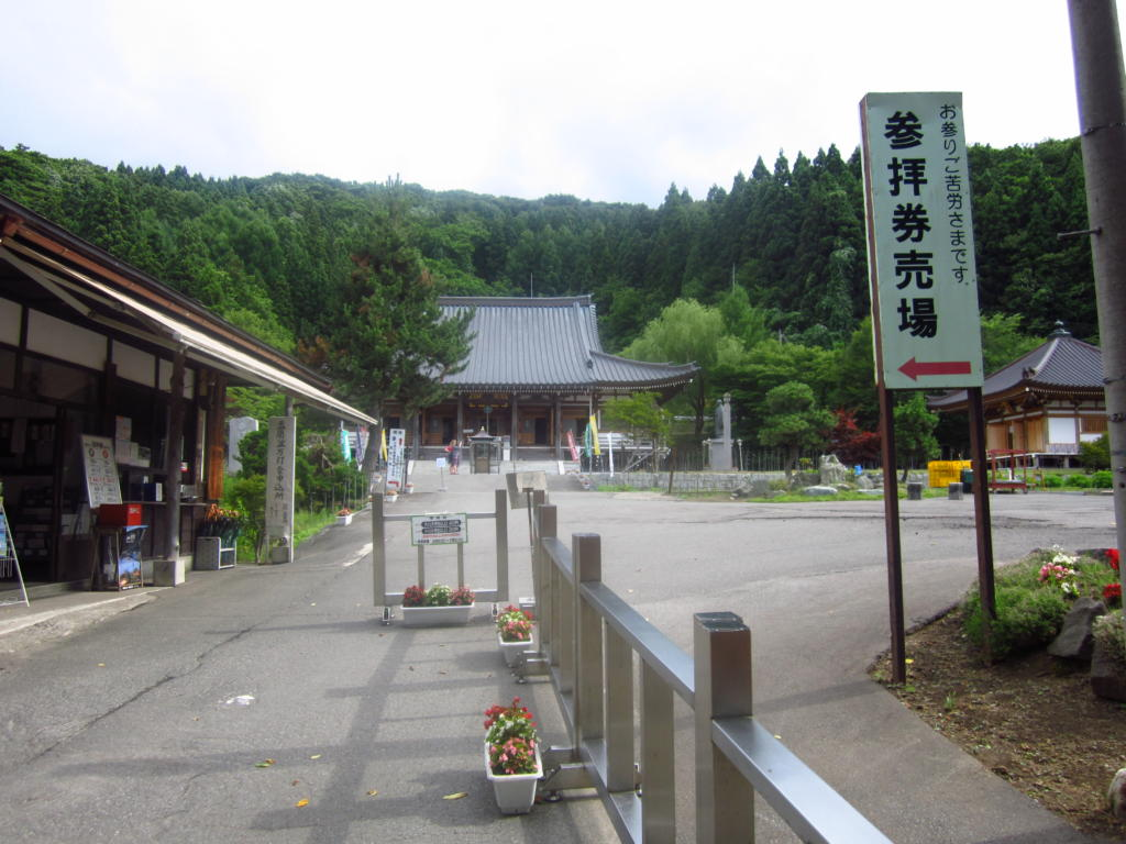 IMG 1046etertrea 1024x768 - 昭和大仏にて大護摩祈祷会