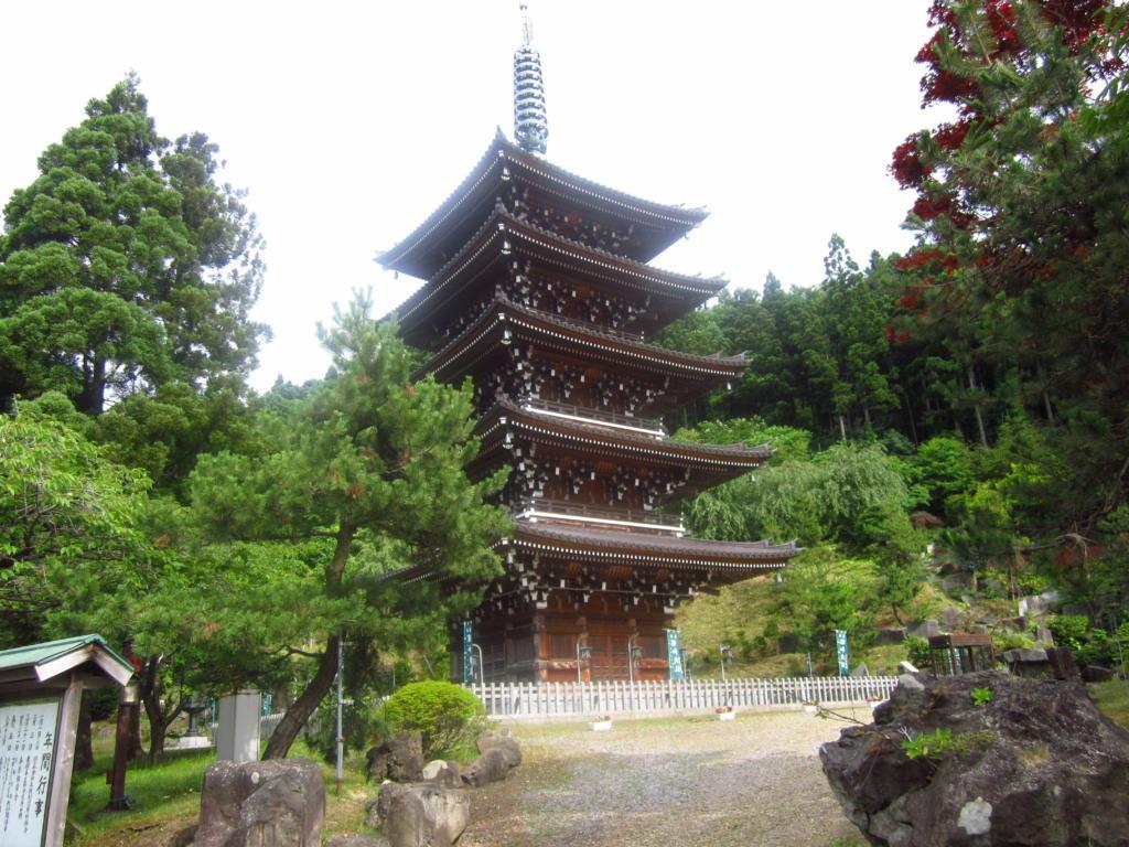 IMG 1049etetetet 1024x768 - 昭和大仏にて大護摩祈祷会