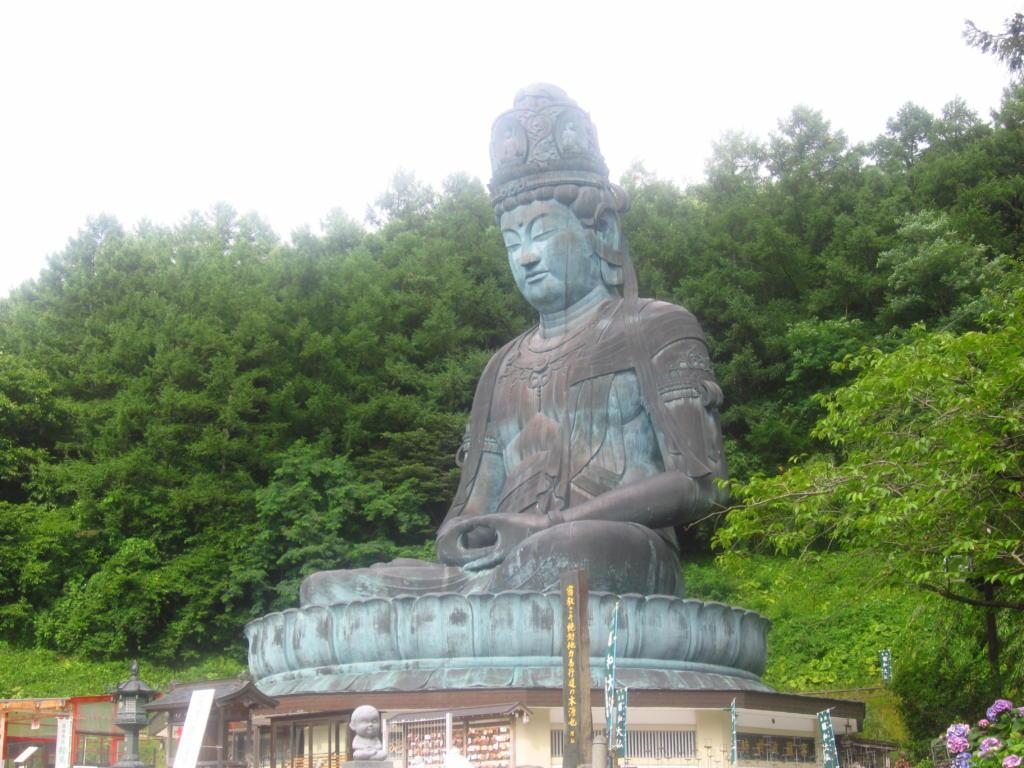 IMG 105848 1024x768 - 昭和大仏にて大護摩祈祷会