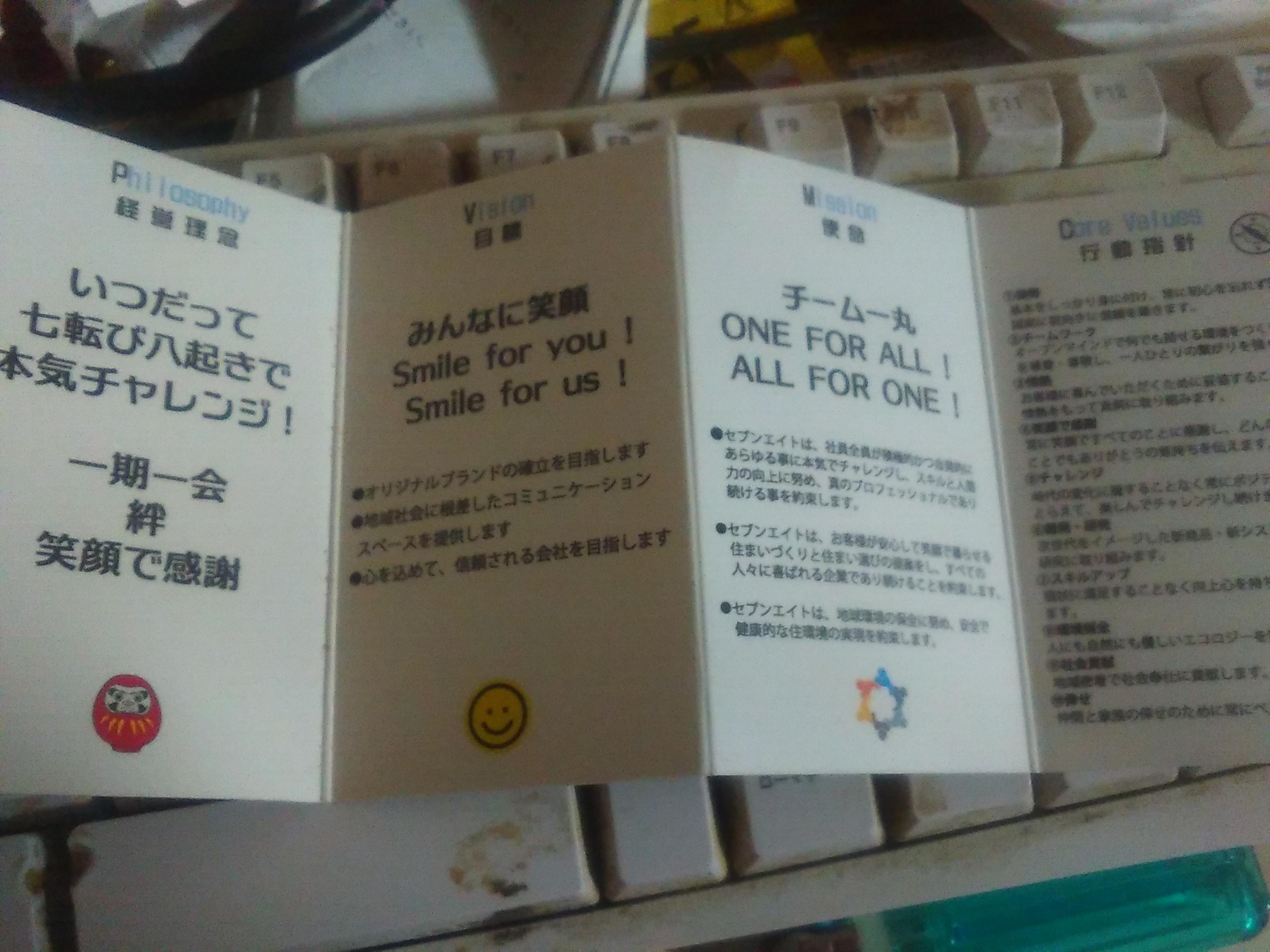 KIMG1030 - 武士道経営塾の集い