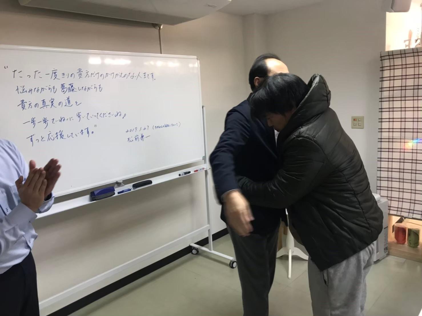2019.1.26〜27 200229 0002 - ピーチスノウで学ぶ色彩人間学