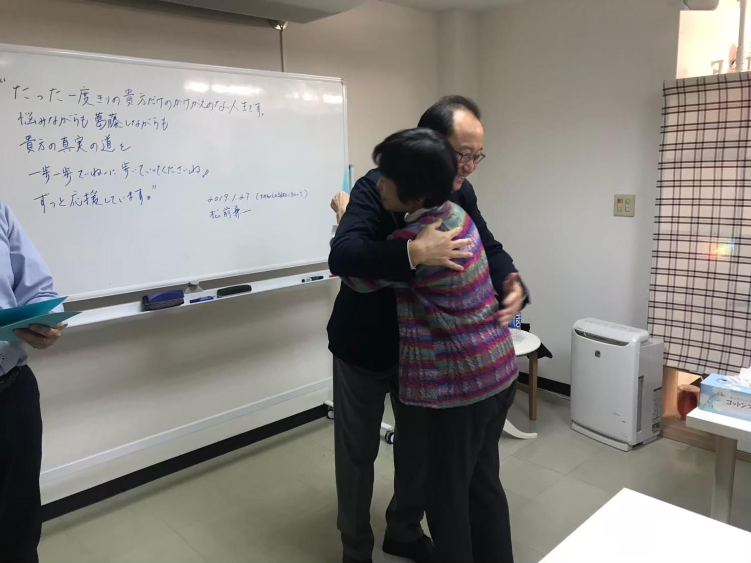 2019.1.26〜27 200229 0030 - ピーチスノウで学ぶ色彩人間学